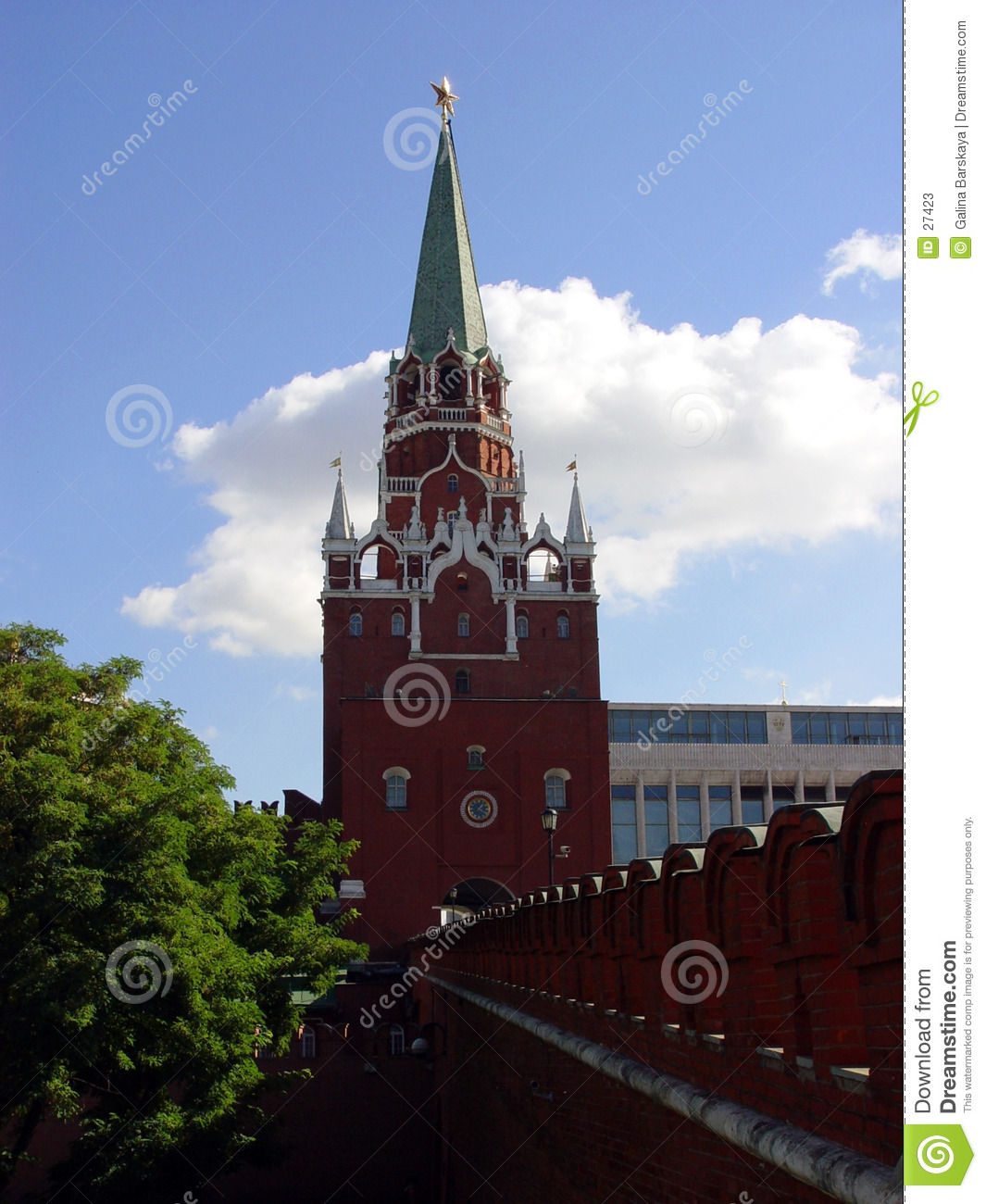 Kremlin moscow russia