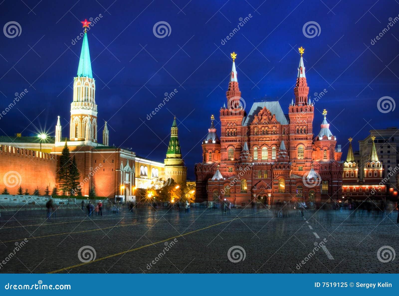 Kremlin plac czerwony