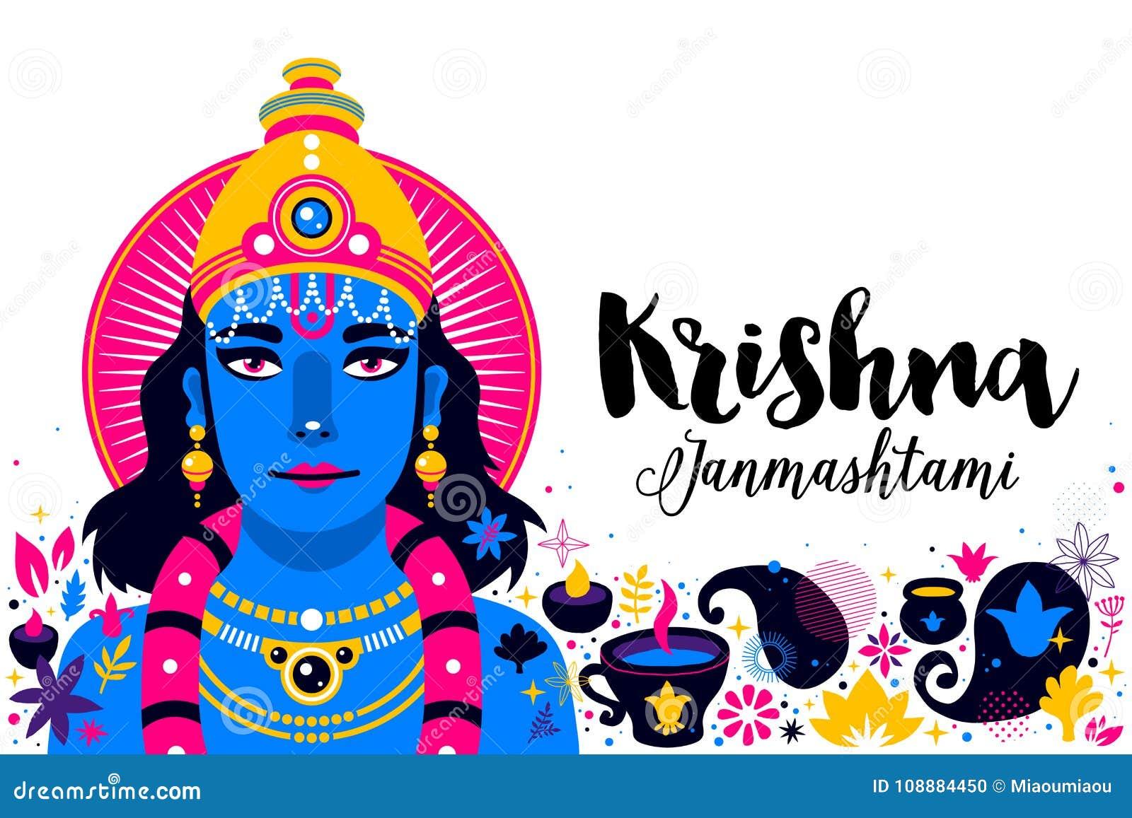 krishna janmashtami advertising template modern style