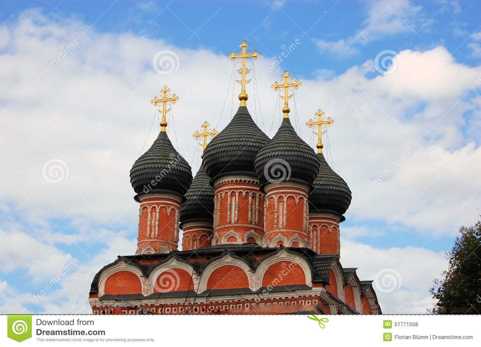 Kristen ortodox kyrka, Moskva, Ryssland