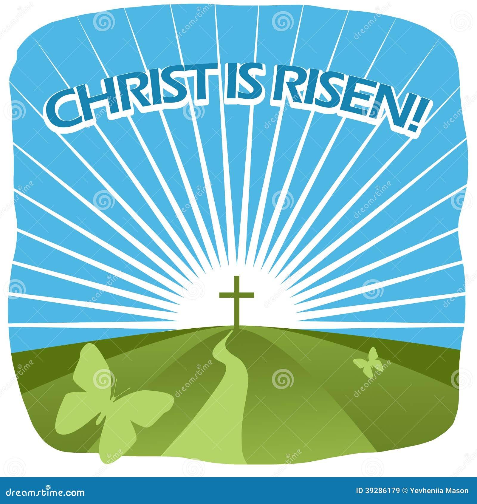 Kristus är uppstigen
