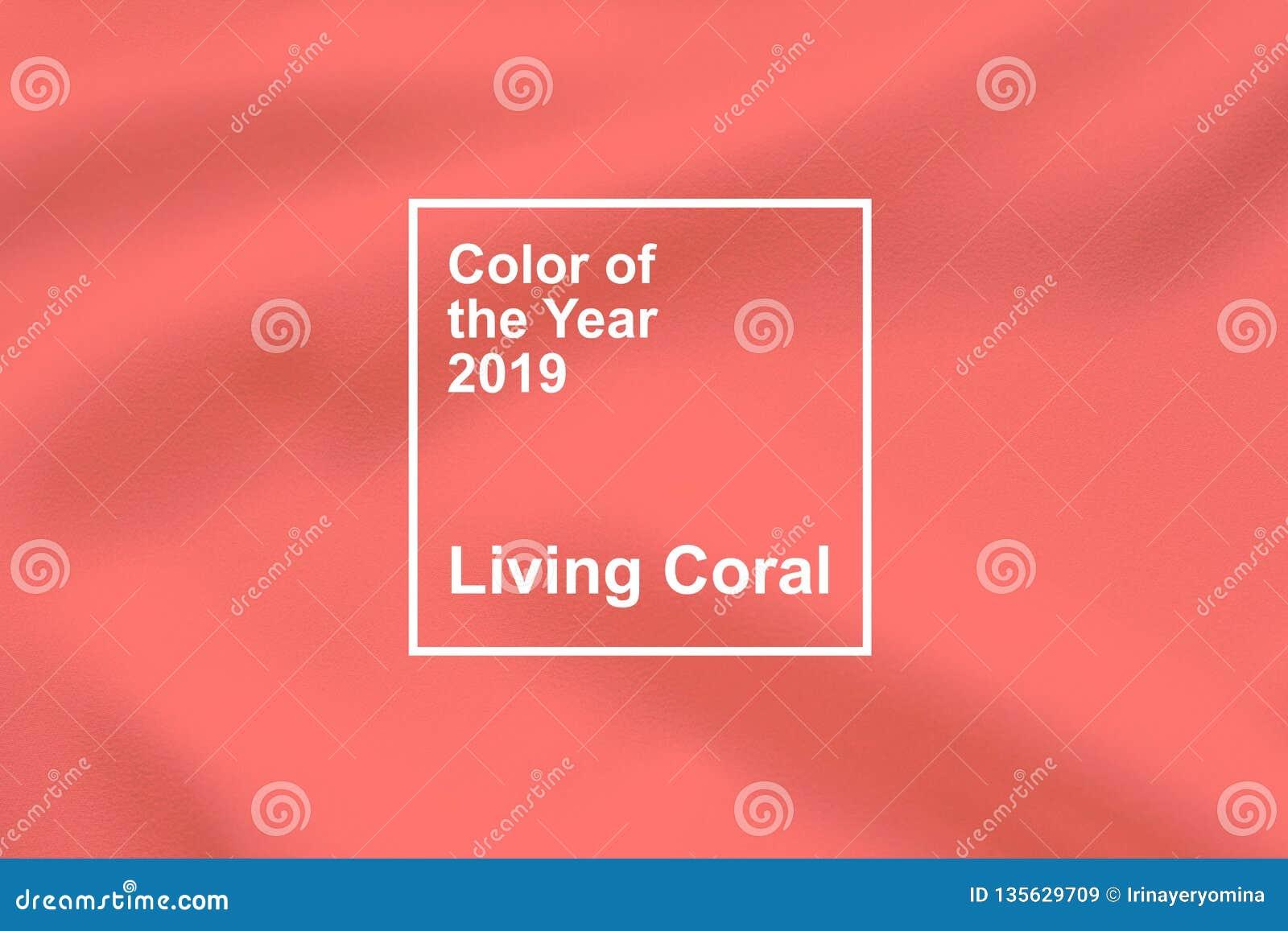 KROPIVNITSKIY, ΟΥΚΡΑΝΙΑ †«στις 6 Δεκεμβρίου 2018: Κοράλλι διαβίωσης, χρώμα Pantone του υφαντικού υποβάθρου υφάσματος έτους 2019