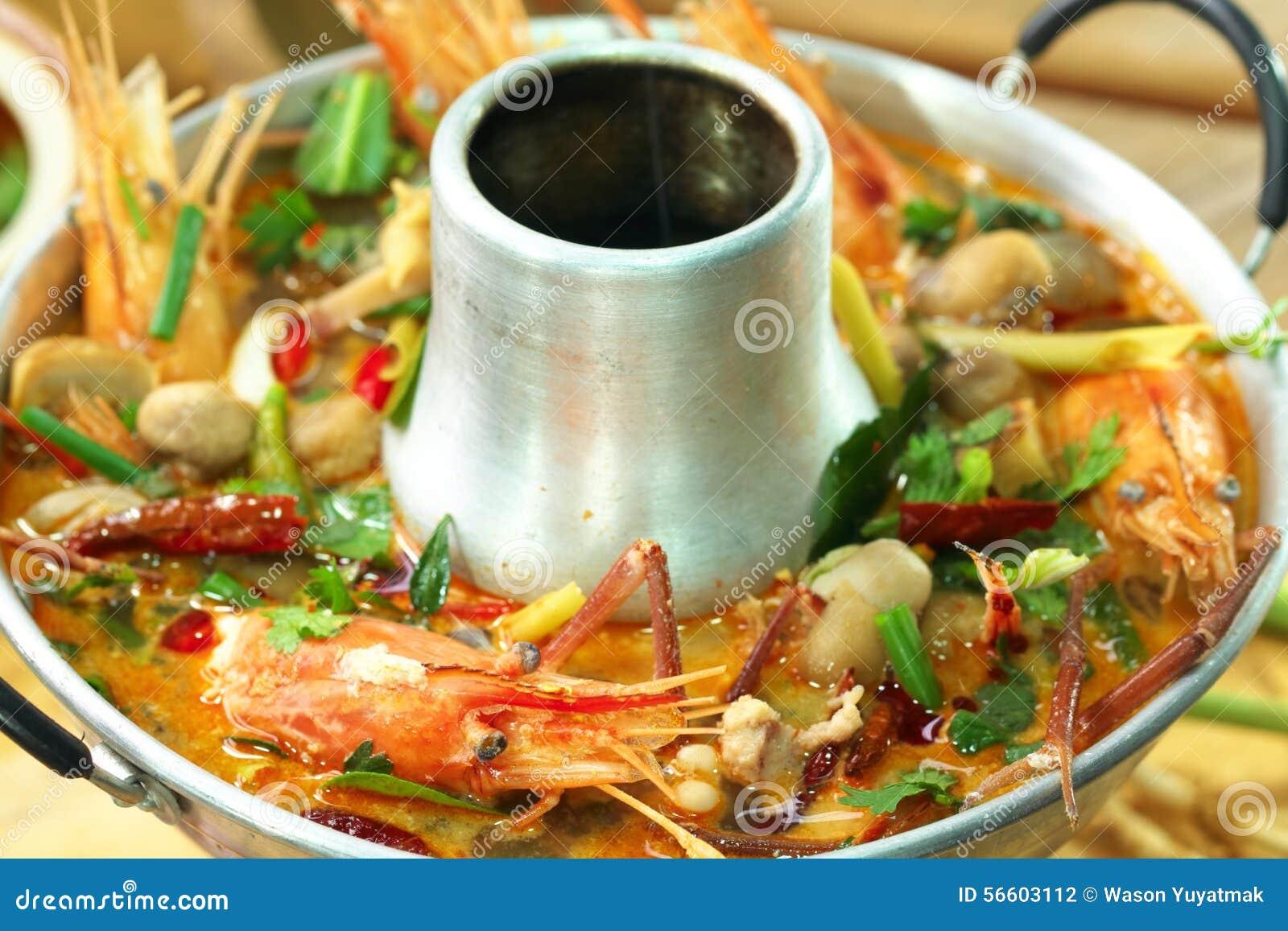 Kryddig tom för goongräkasoup yum