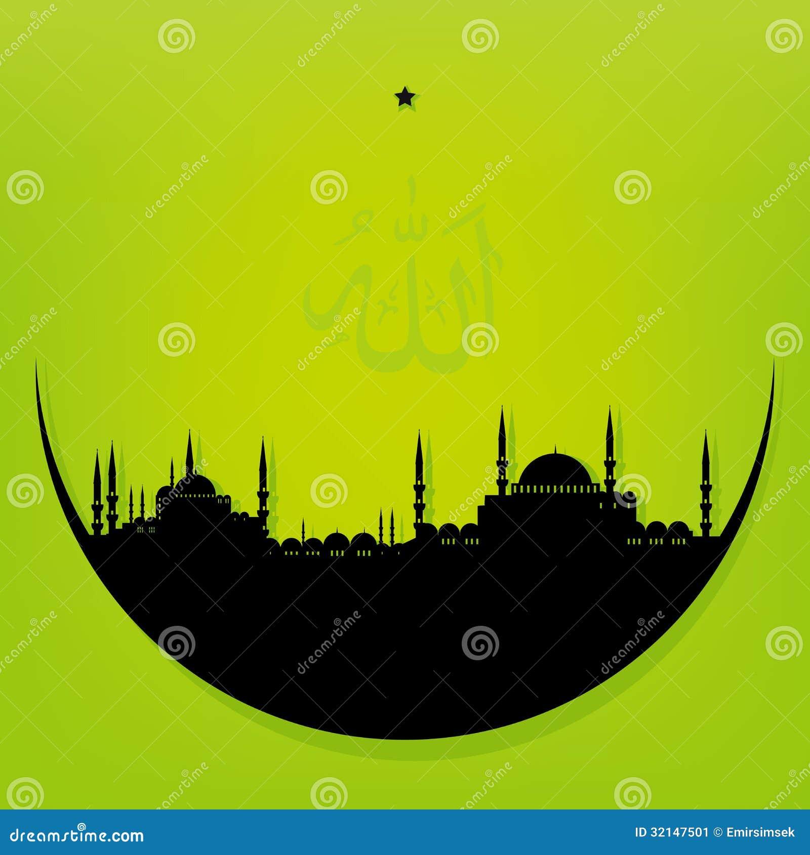 Księżyc z meczetem