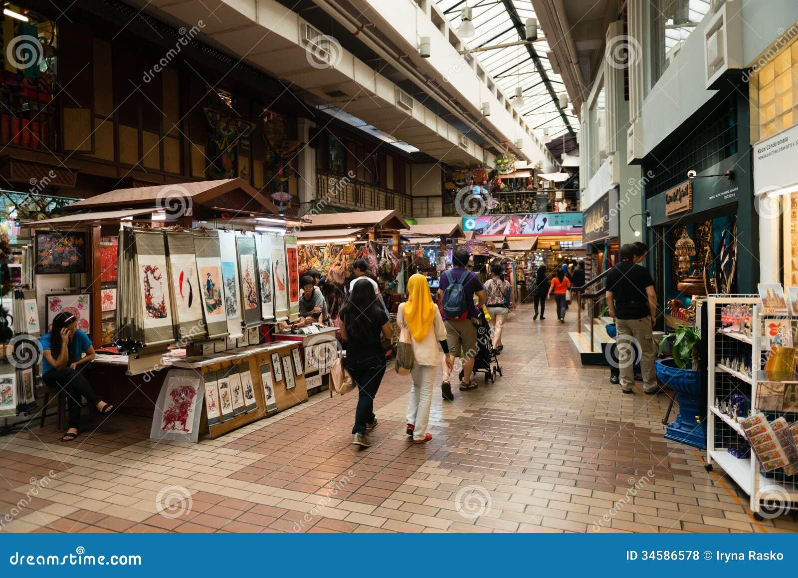 Kuala Lumpur Central Market Interior Editorial Stock Photo