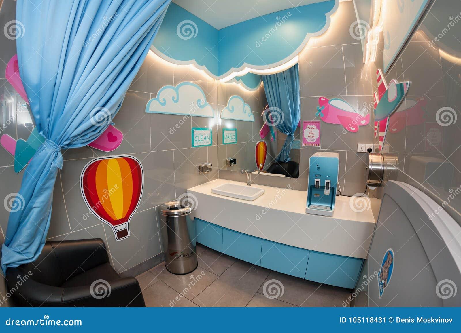 Kuala Lumpur KLIA 25 Airport Facilities. Baby Care Room Editorial