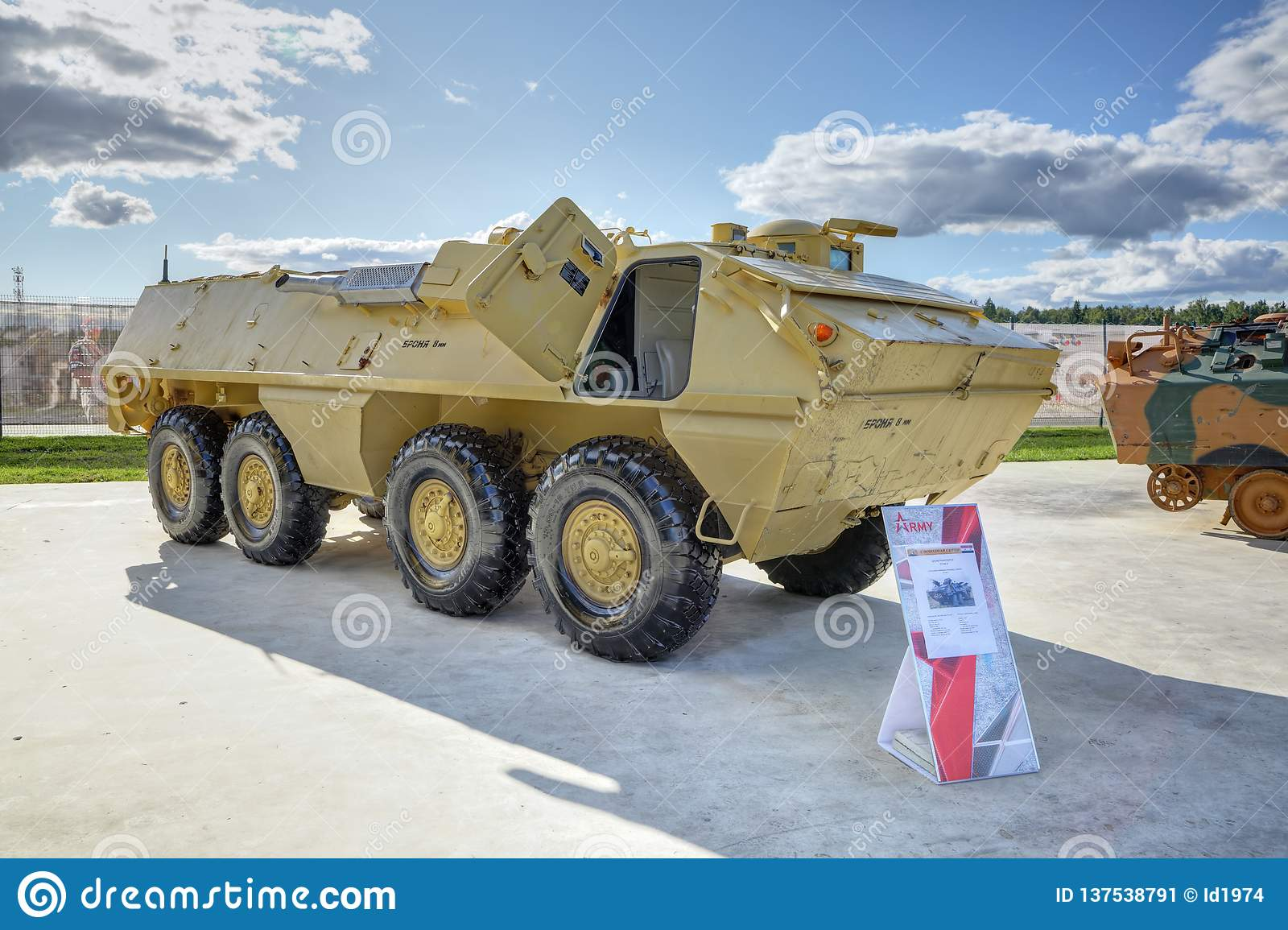 Armored Personnel Carrier OT-64A Editorial Photo - Image of