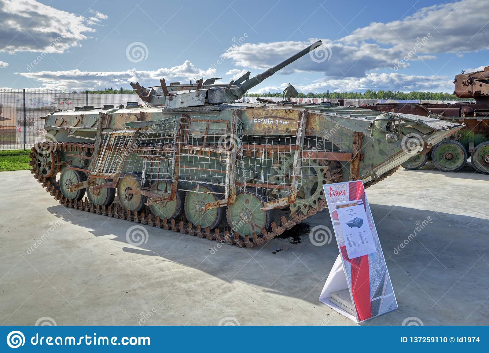 Infantry Fighting Vehicle BMP-1 Editorial Image - Image of