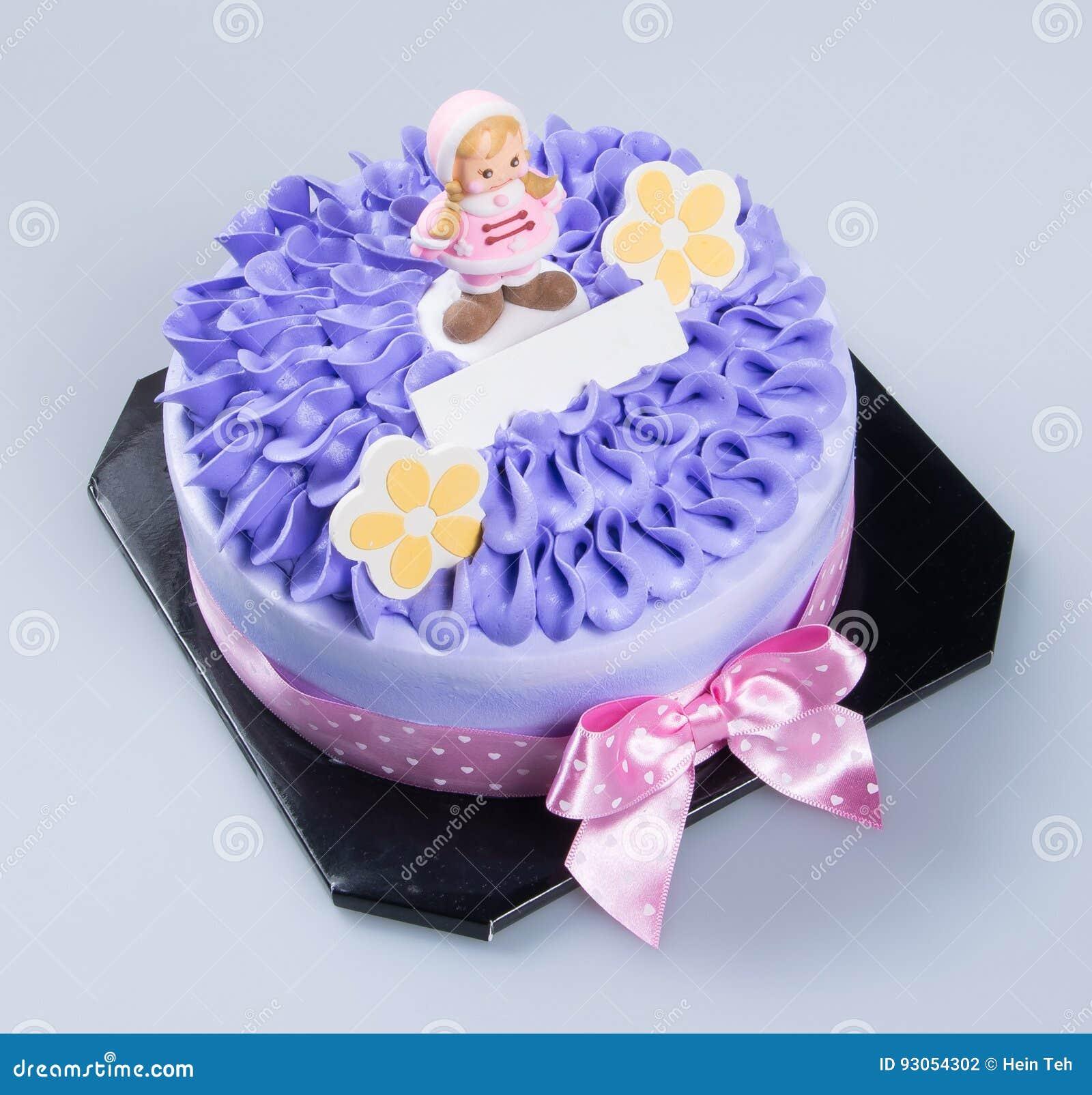 Kuchen Glucklicher Muttertageskuchen Auf Einem Hintergrund Stockfoto