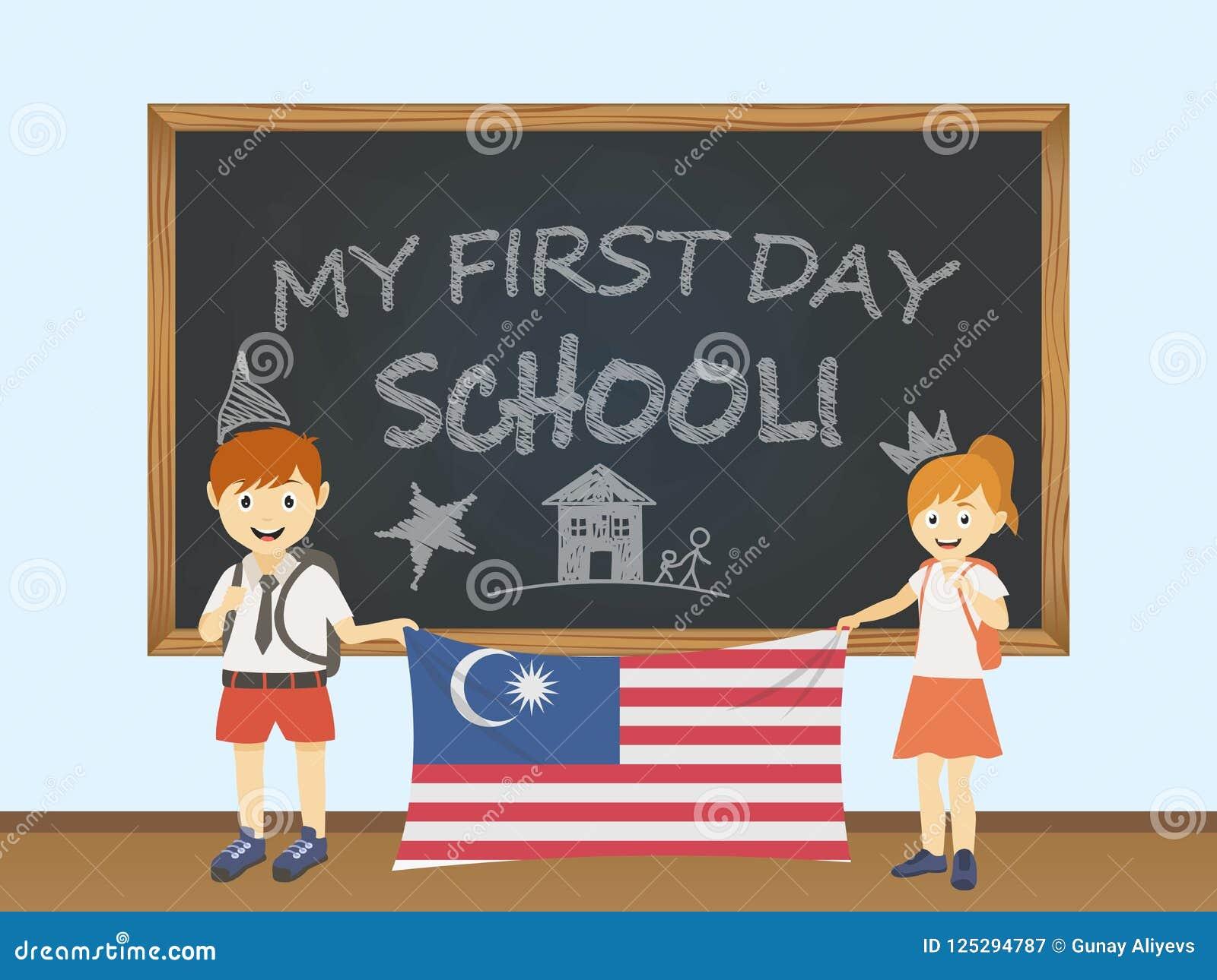 Kulöra le barn, pojke och flicka som rymmer en nationell Malaysia flagga bak en skolförvaltningillustration Vektortecknad filmill