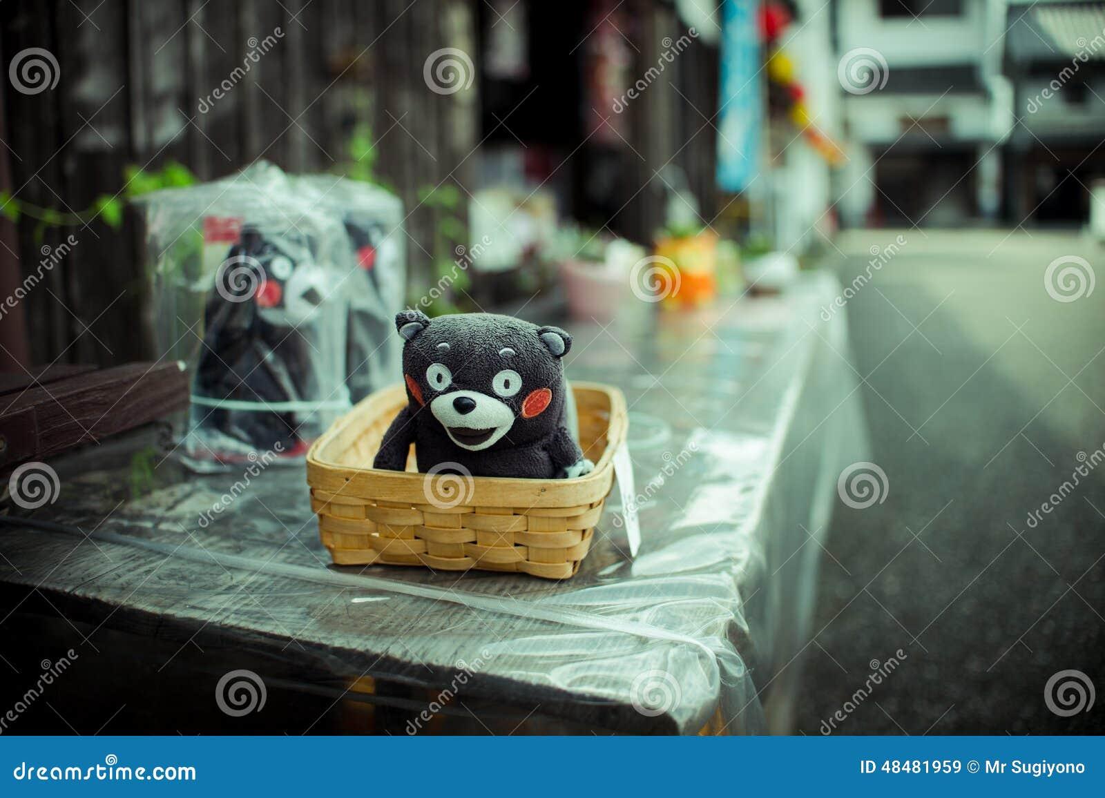 Kumamon (jouets d ours)