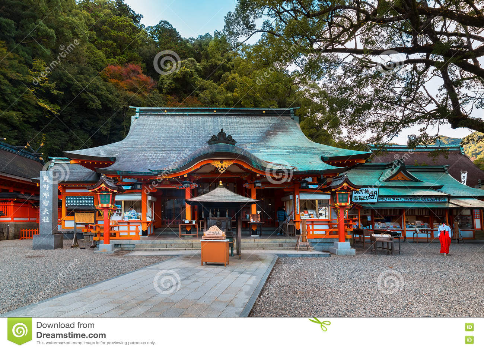 Kumano Nachi Taisha Grand Shrine dans Wakayama, Japon