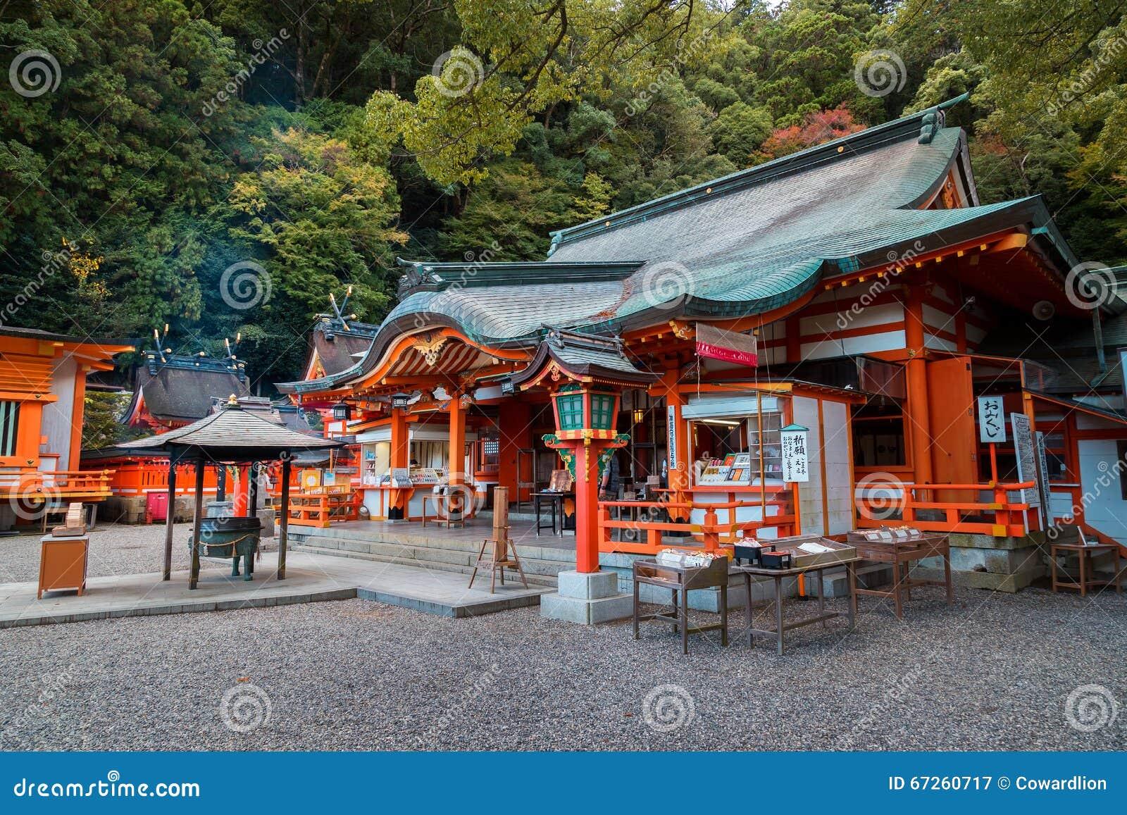 Kumano Nachi Taisha Grand Shrine em Wakayama, Japão