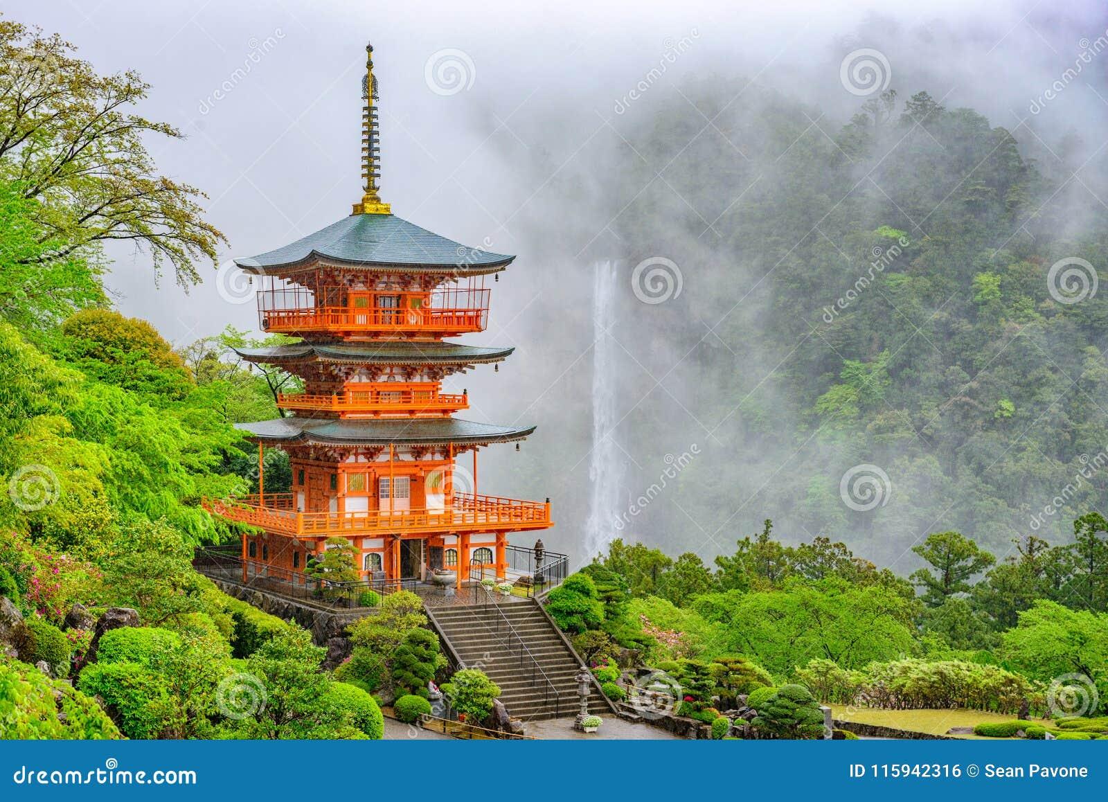 Kumano Nachi Taisha Japan