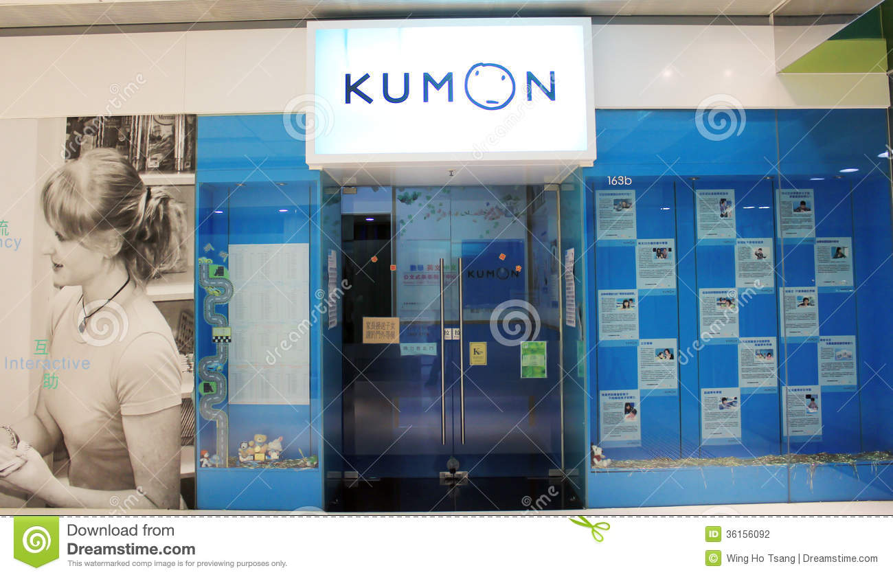 House Prices For Uk: Prices For Kumon