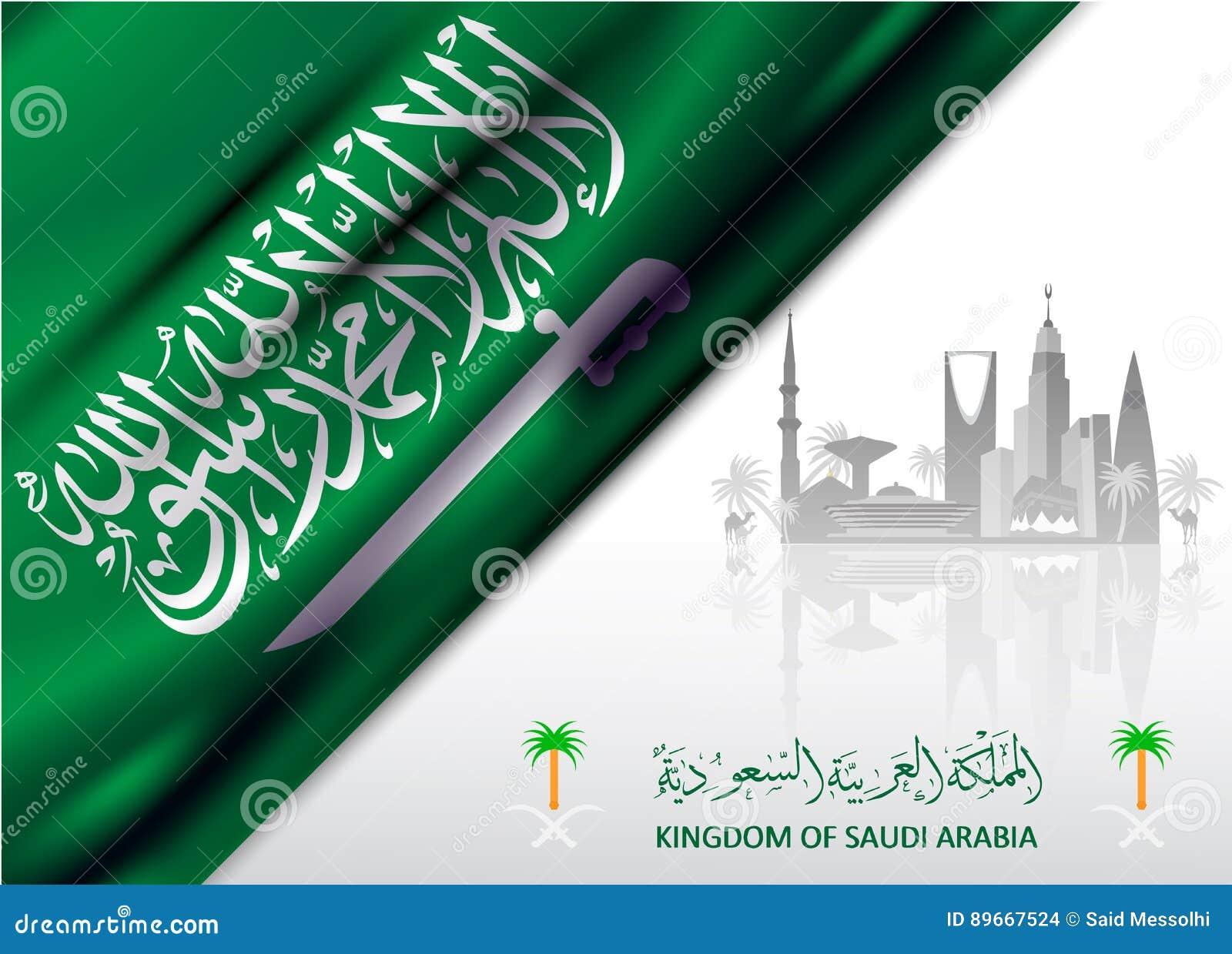 Kungarike av bakgrund för beröm för nationell dag för Saudiarabien ksa
