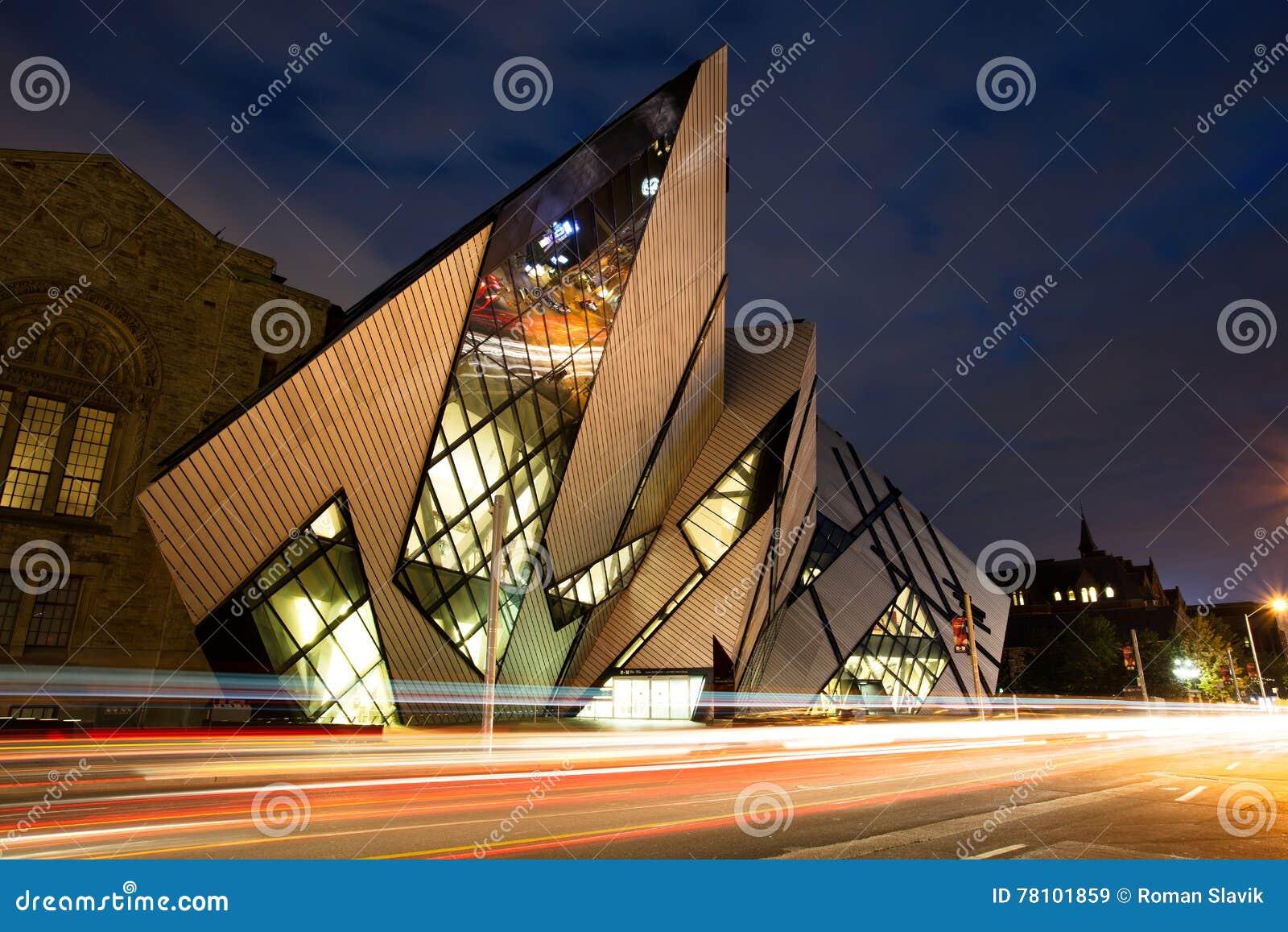 Kungligt Ontario museum, Toronto