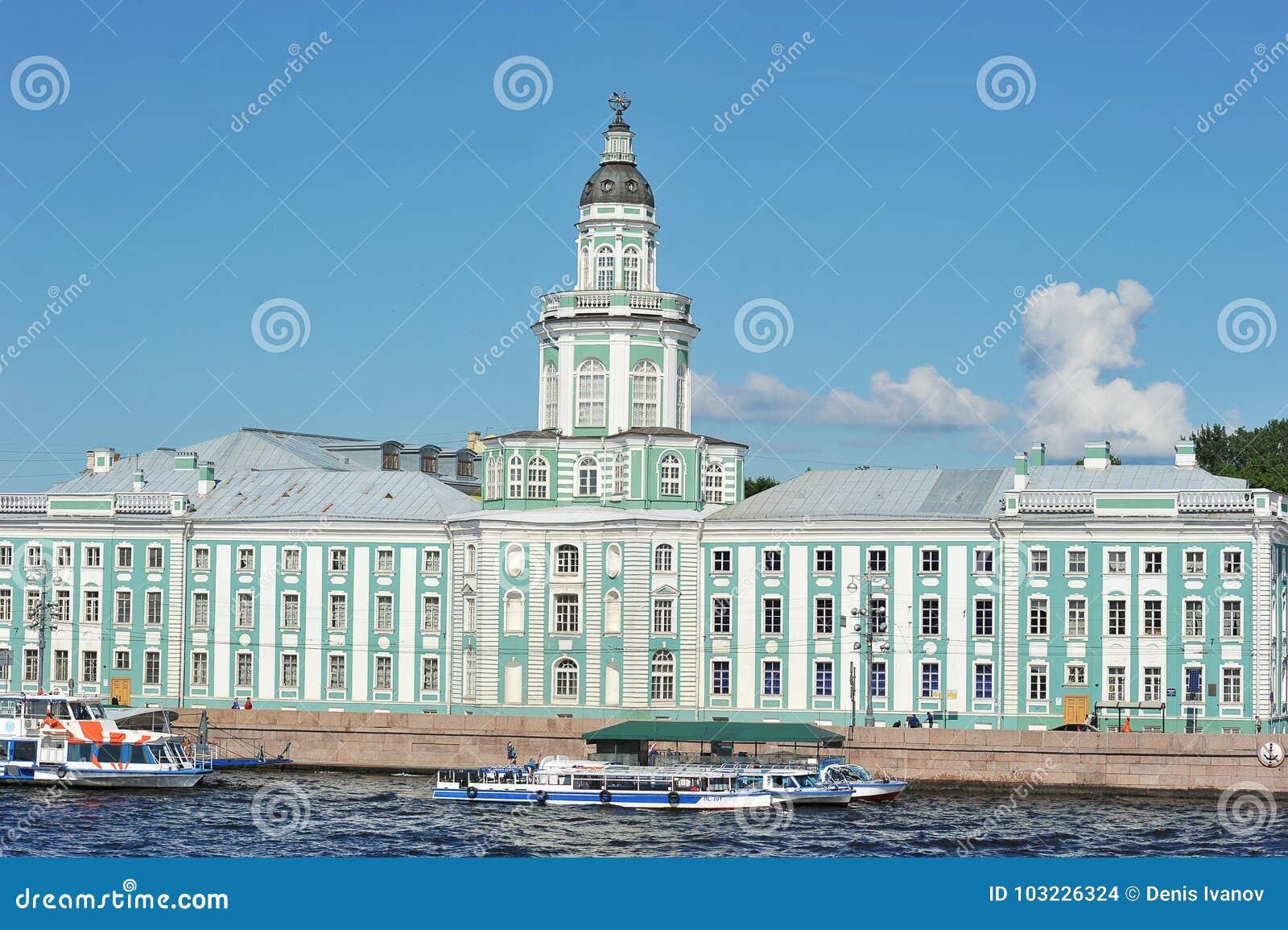 The Kunstkamera Museum in Saint-Petersburg on the University embankment of the Neva river