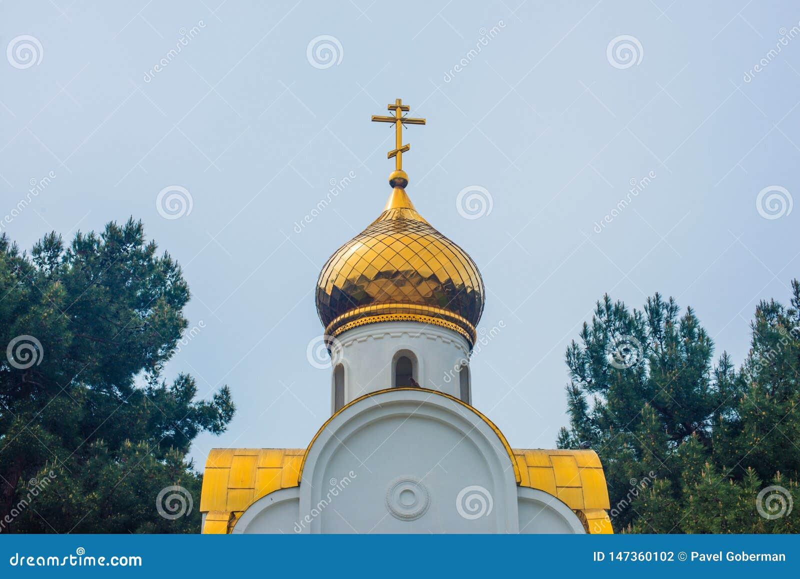 Kupolen av kapellet av profeten Hosea p? sovjet kvadrerar