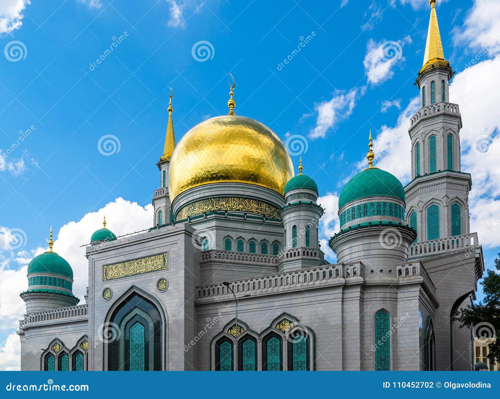 Kupoler av domkyrkamoskén i Moskva Ryssland