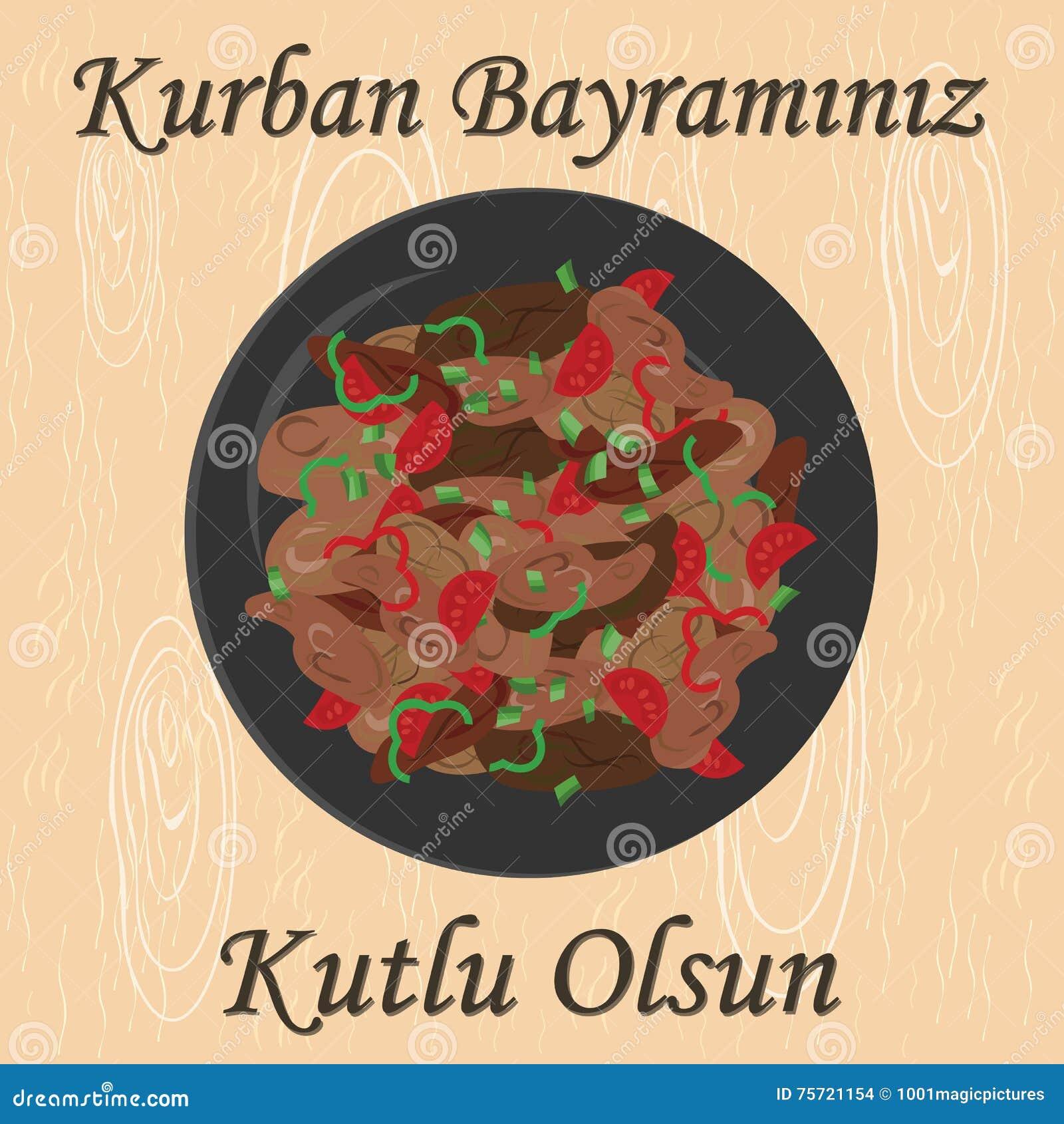 Kurban Kavurma Middle Stock Vector Illustration Of Meat 75721154