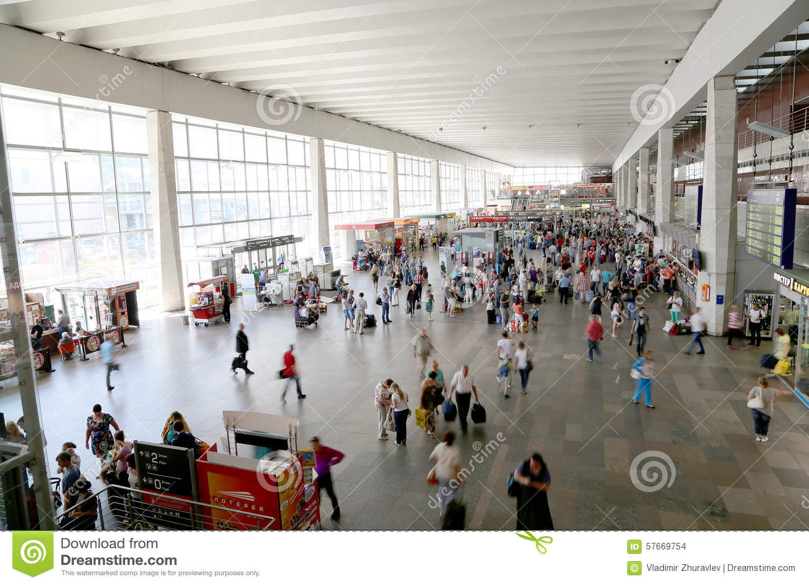 Kursky kolejowy terminal jest jeden dziewięć kolejowych terminali w Moskwa, Rosja (także znać jako Moskwa Kurskaya kolej)