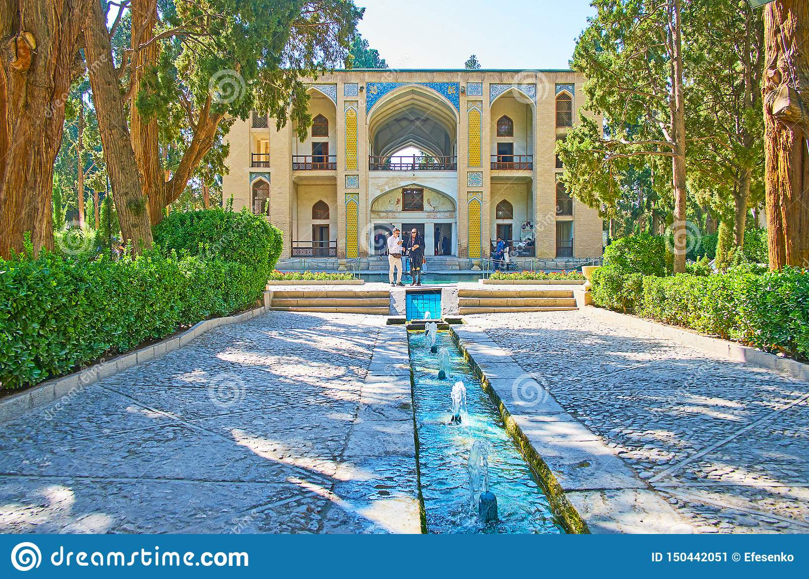 Fin Iran