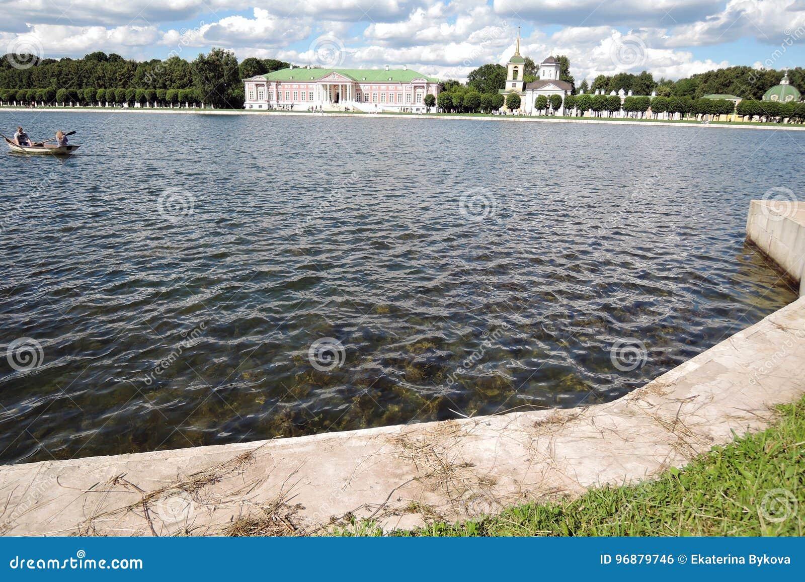 Kuskovo park w Moskwa