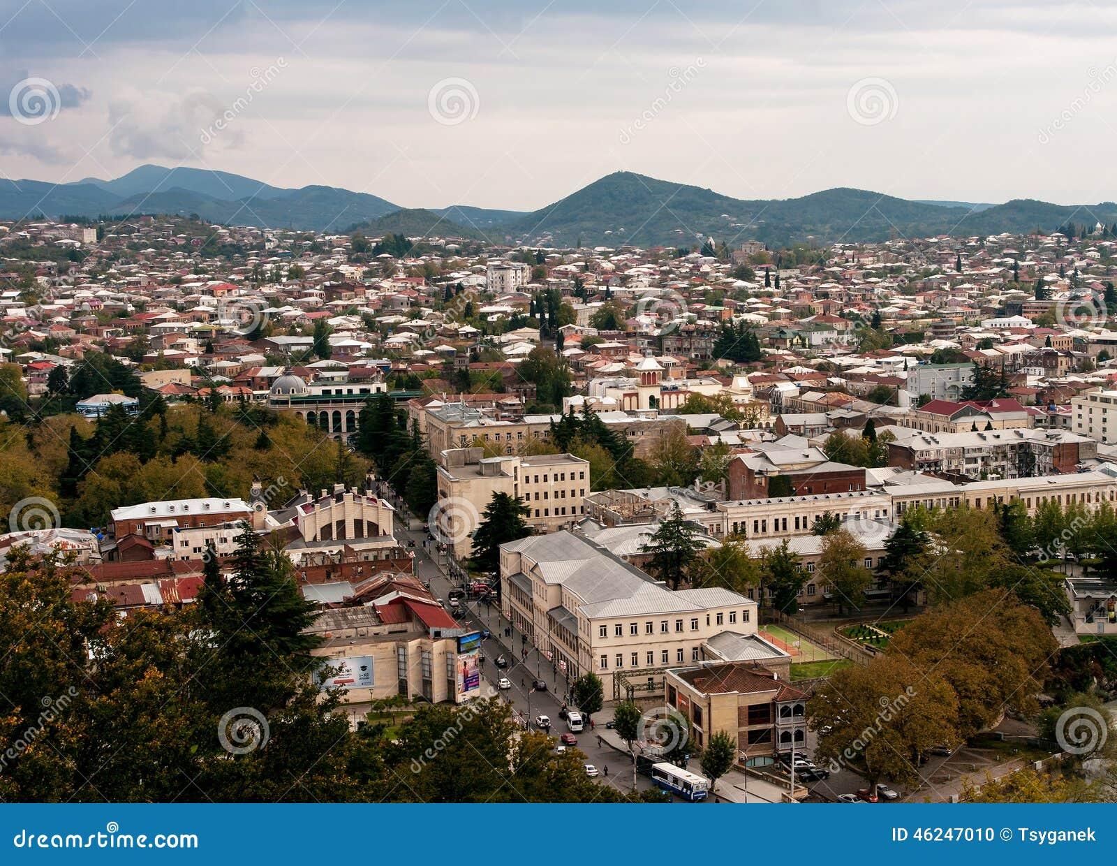 Kutaisi georgia country stock photo image of school for Georgia fotos