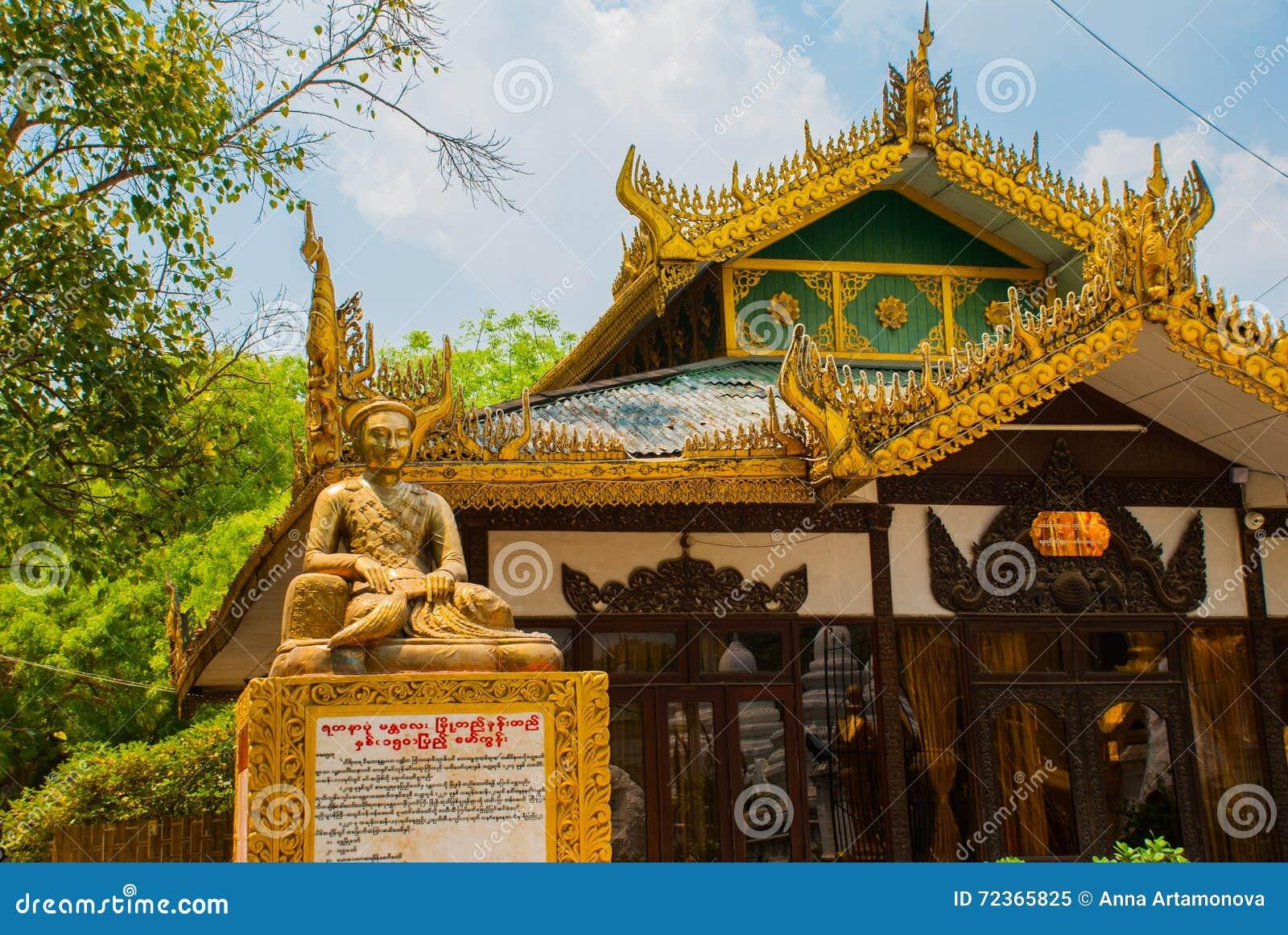 Kuthodaw塔在曼德勒,缅甸 缅甸