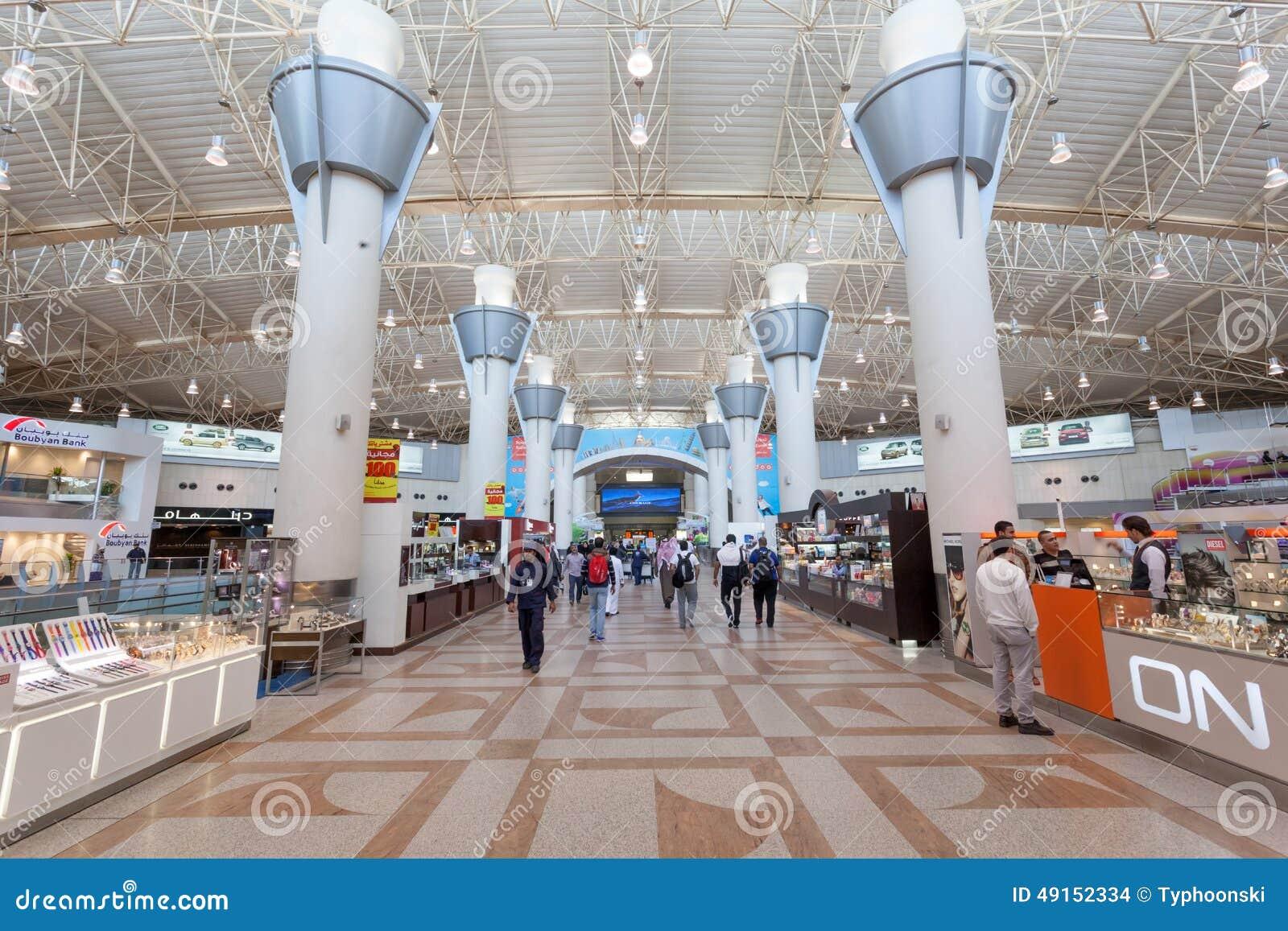 Kuwait International Airport Editorial Stock Image - Image ...