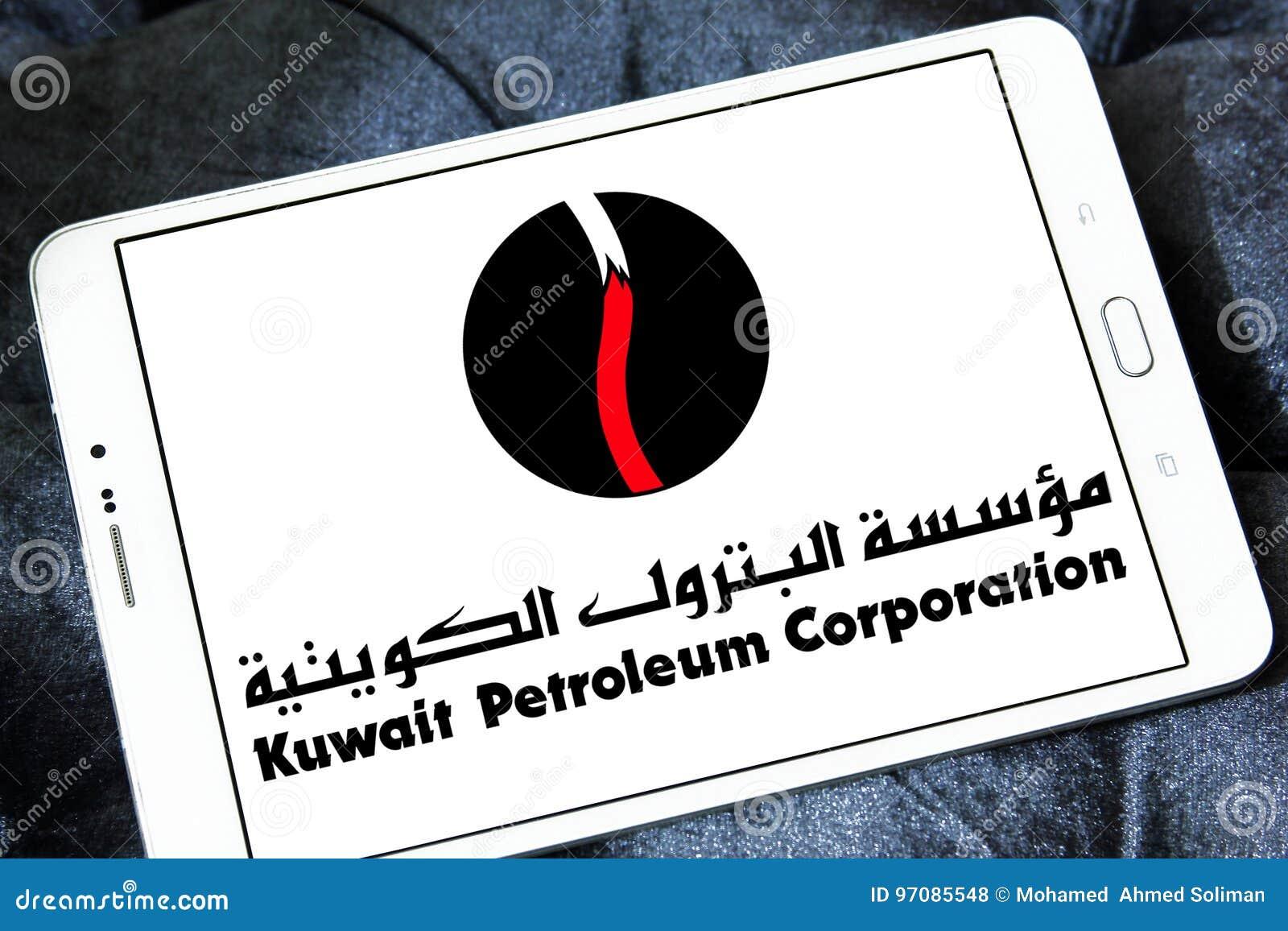 Kuwait Petroleum Corporation, KPC Logo Editorial Stock Photo