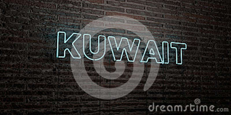 KUWAIT -Realistic Neon Sign On Brick Wall Background - 3D Rendered
