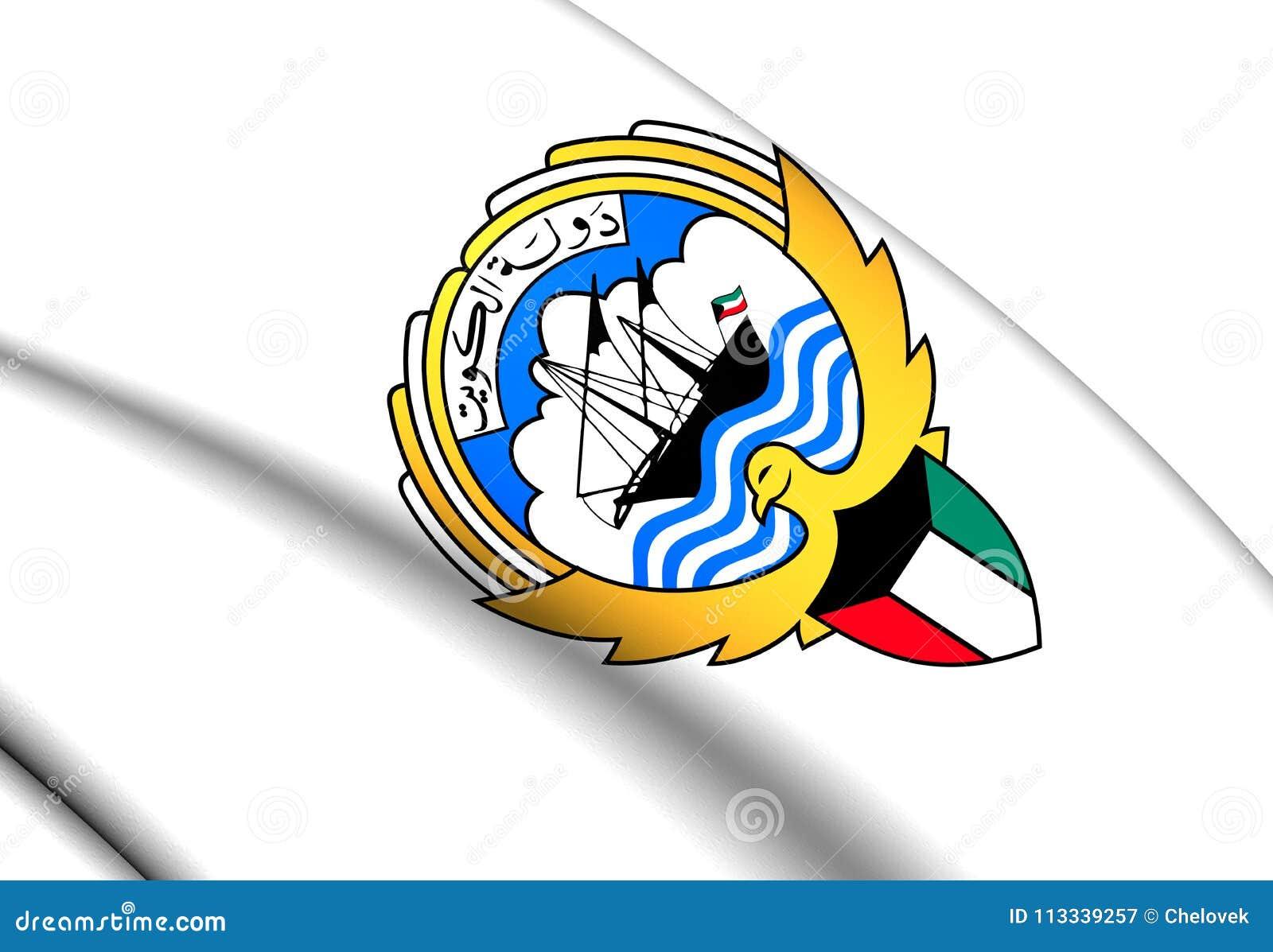 Kuwait vapensköld