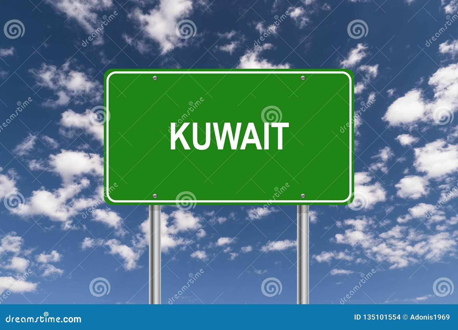 Kuwait-Zeichen