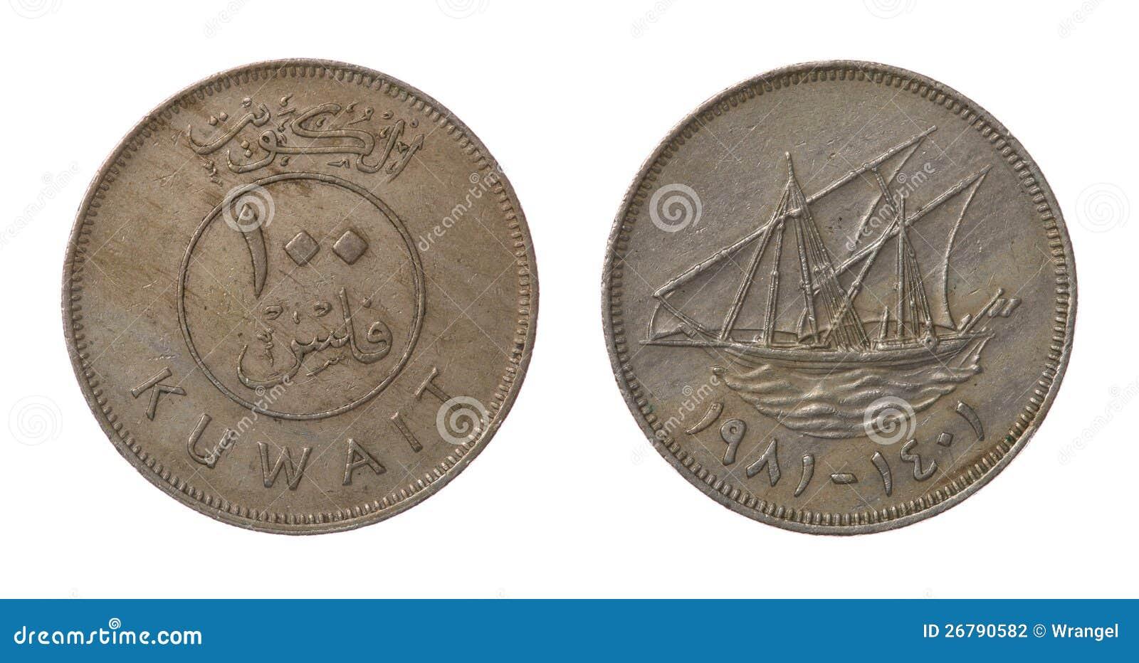 Kuwaitiskt mynt som isoleras på White