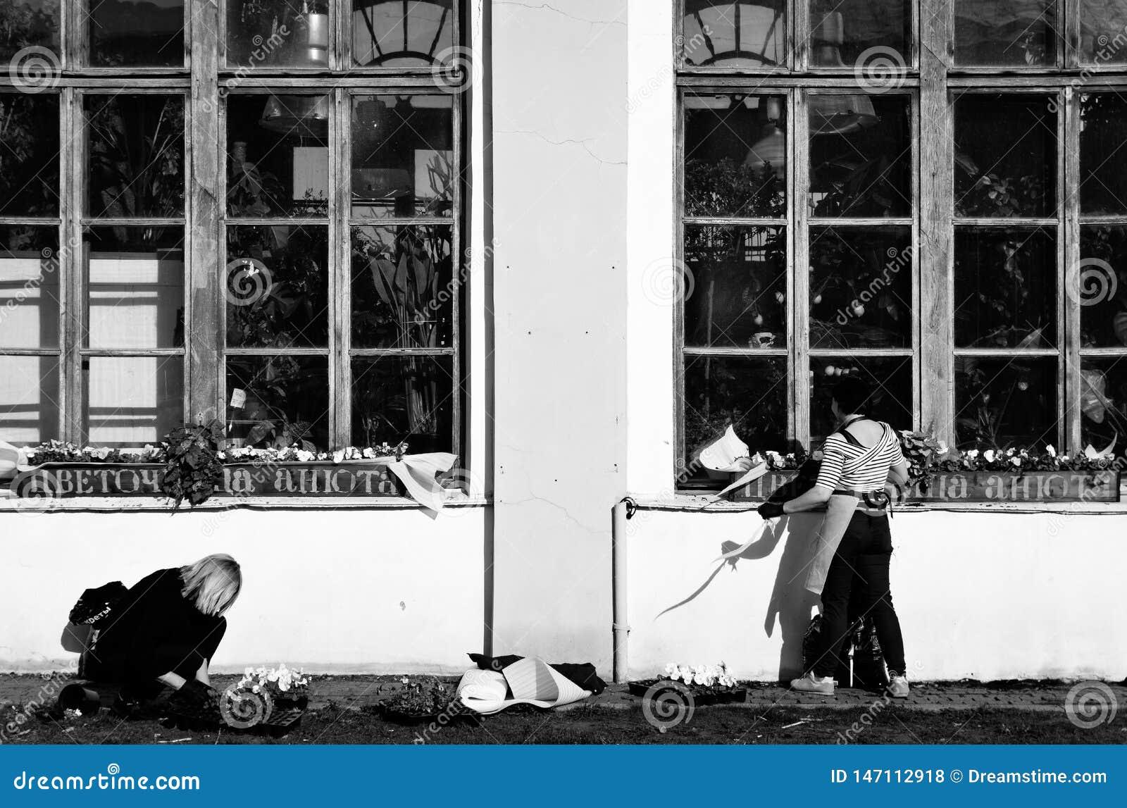 Kvinnor på arbete, St Petersburg