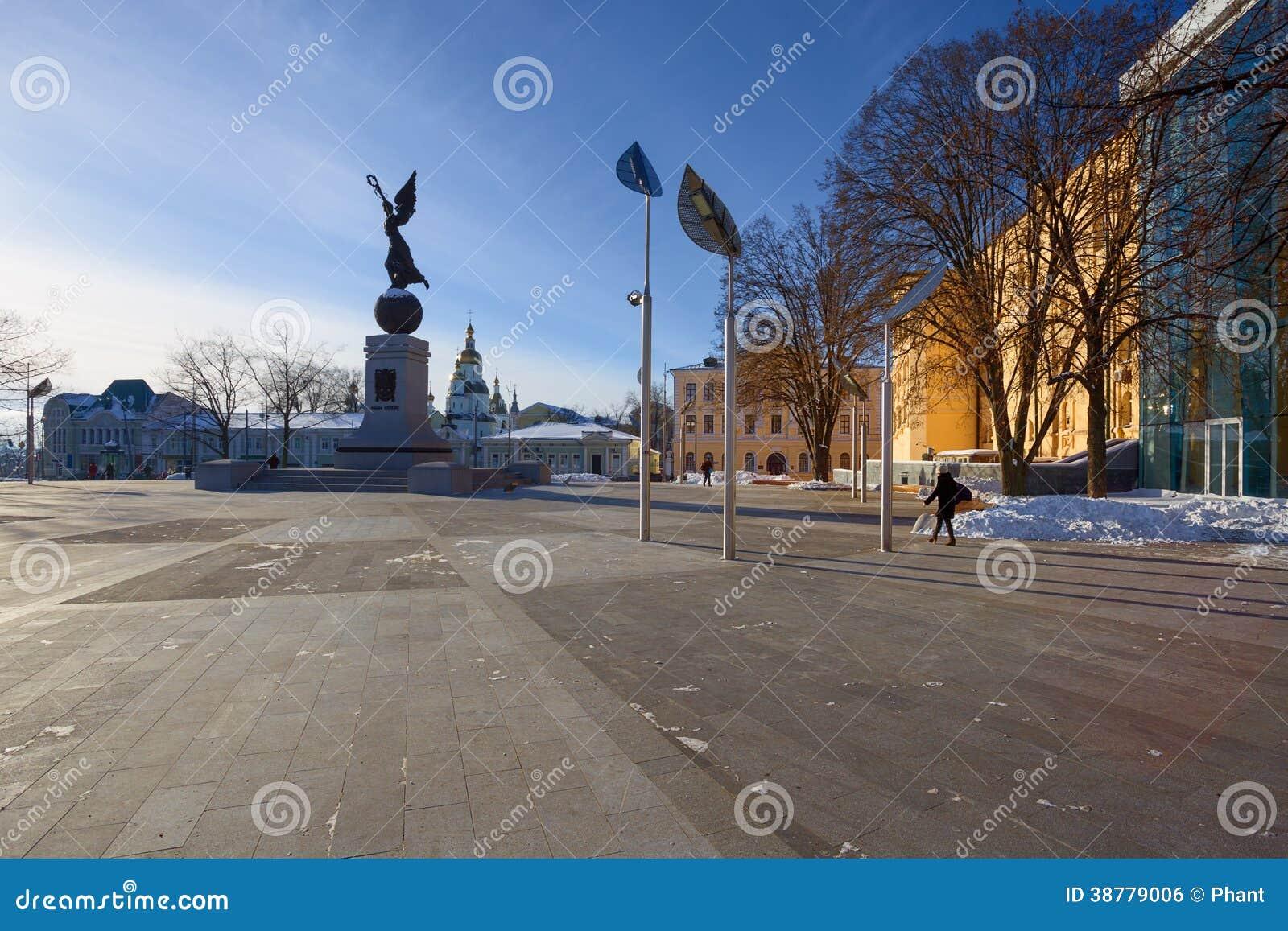 Kwadrat w Kharkov. Ukraina.