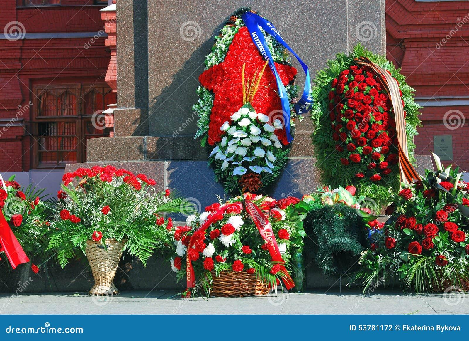 Kwiatów pączki Zwycięstwo dnia dekoracja Dziejowym muzeum w Moskwa