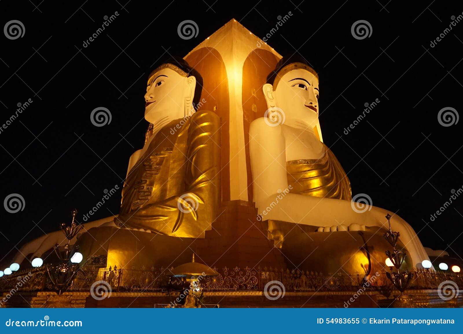 Kyaikpun pagod