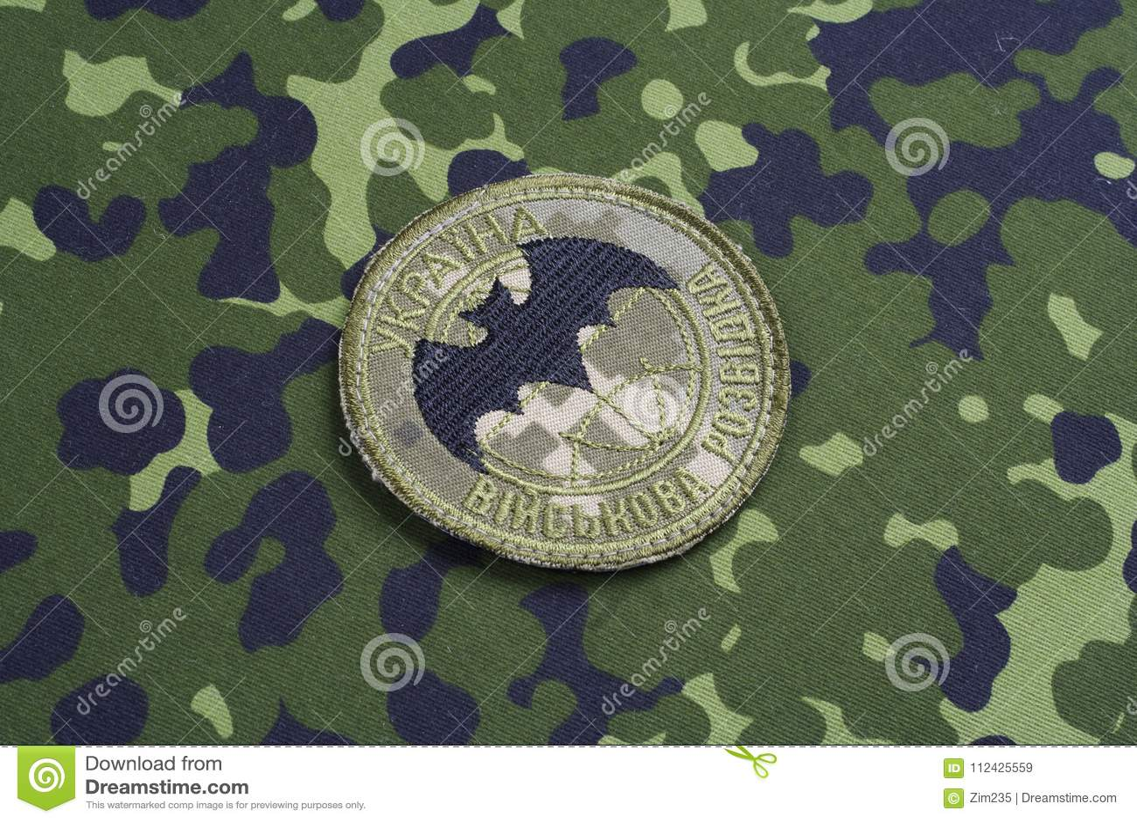 KYIV,乌克兰- 2015年7月, 16日 乌克兰` s军事情报制服徽章