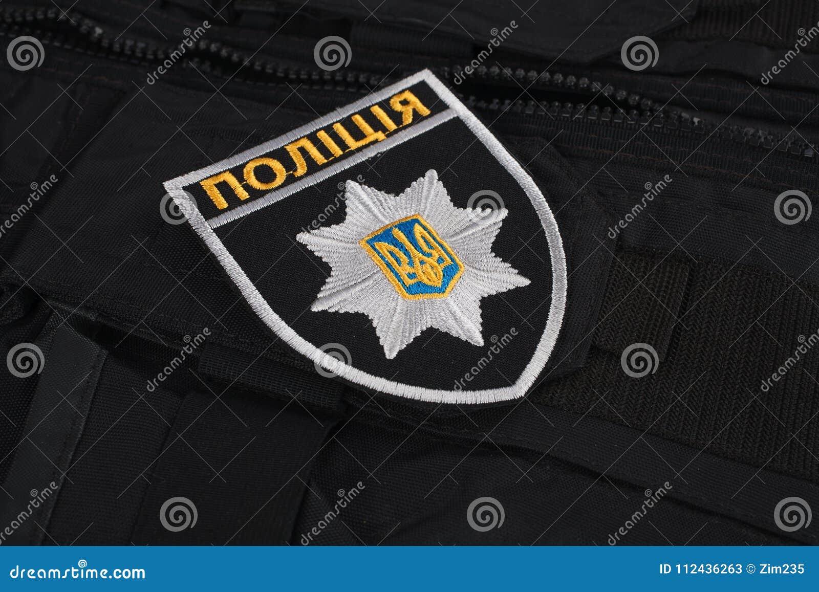 KYIV,乌克兰- 2016年11月22日:乌克兰的国家警察的补丁和徽章 乌克兰制服国家警察