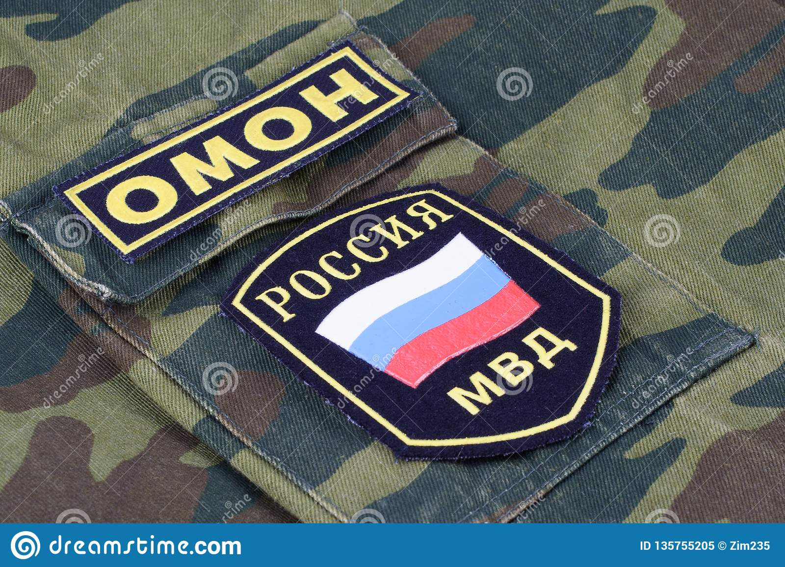 KYIV,乌克兰- 2月 25日2017年 俄国防暴警察制服