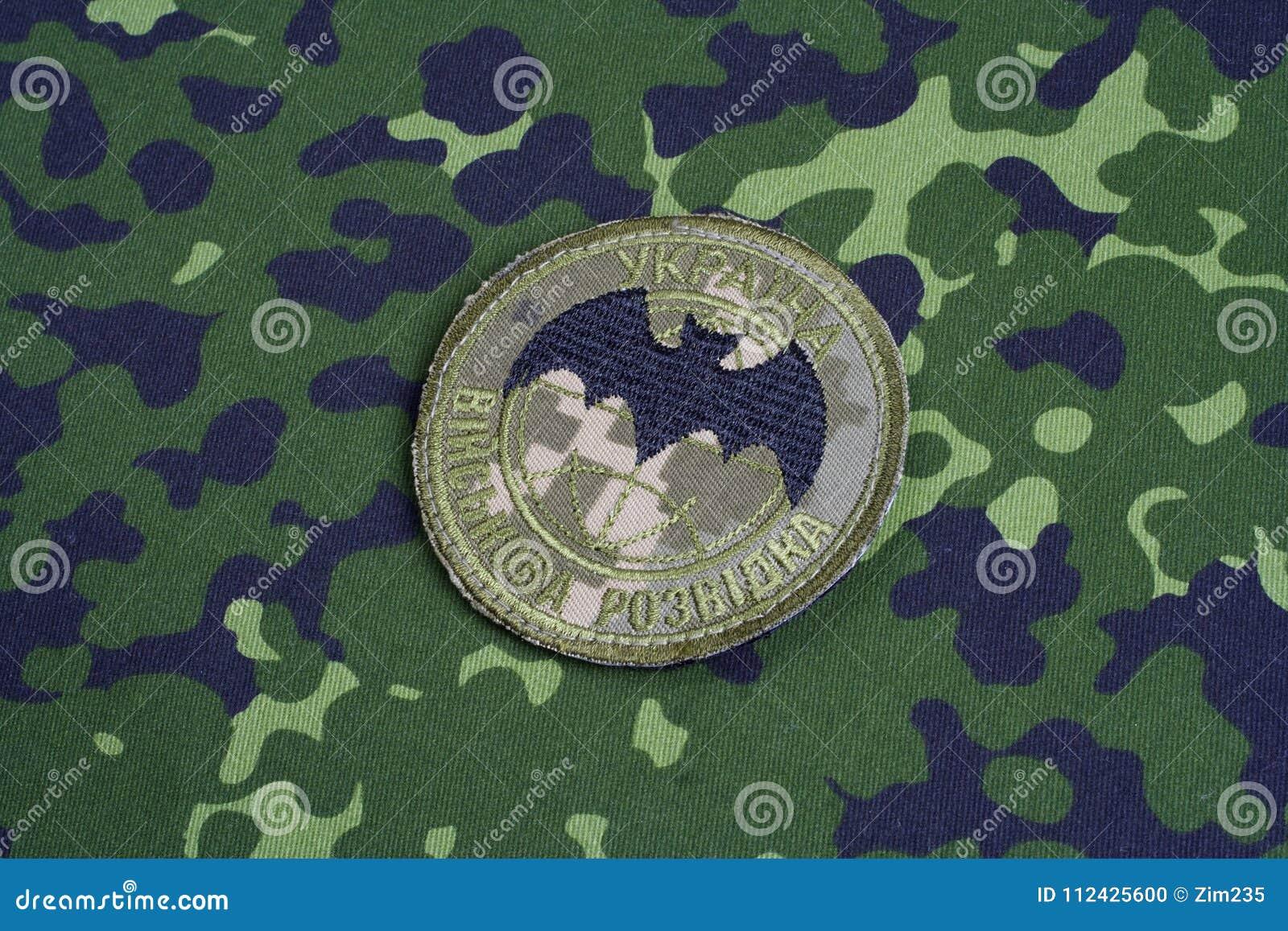 KYIV, ΟΥΚΡΑΝΊΑΣ - 16 Ιουλίου, 2015 Ομοιόμορφο διακριτικό στρατιωτικής νοημοσύνης της Ουκρανίας ` s
