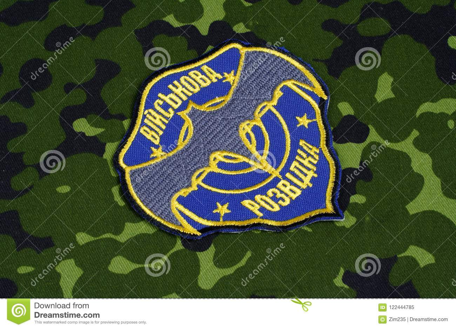 KYIV, ΟΥΚΡΑΝΊΑΣ - 16 Ιουλίου, 2015 Ομοιόμορφο διακριτικό στρατιωτικής νοημοσύνης της Ουκρανίας  «s
