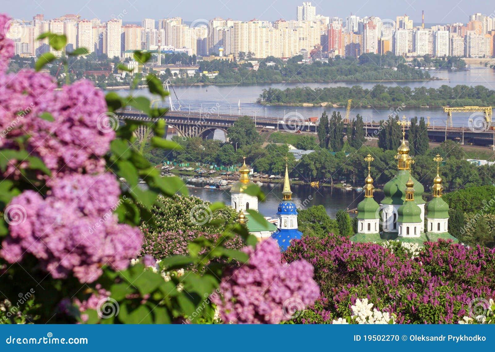 Kyiv botanical garden ukraine stock photo image 19502270 for What time does the botanical gardens close