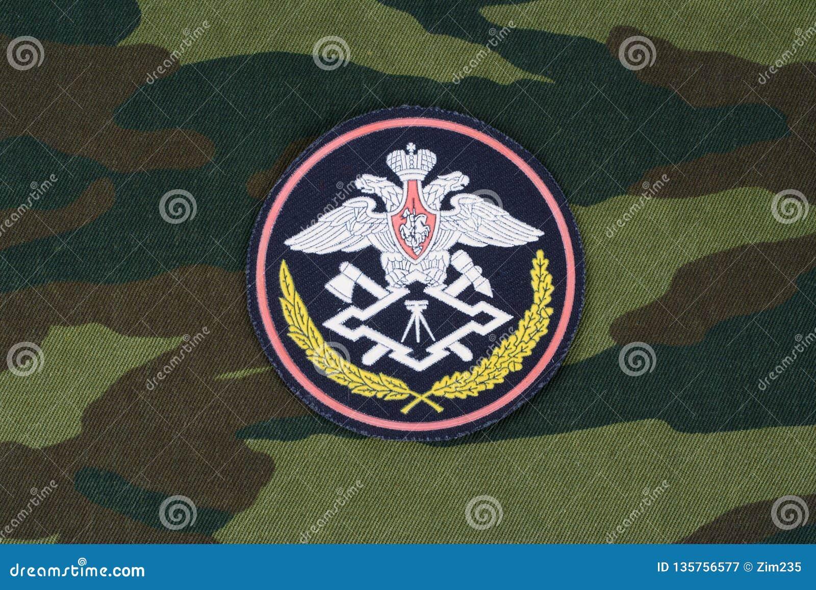 KYIV, de OEKRAÏNE - Februari 25, 2017 Russisch de korpsen eenvormig kenteken van de Legeringenieur