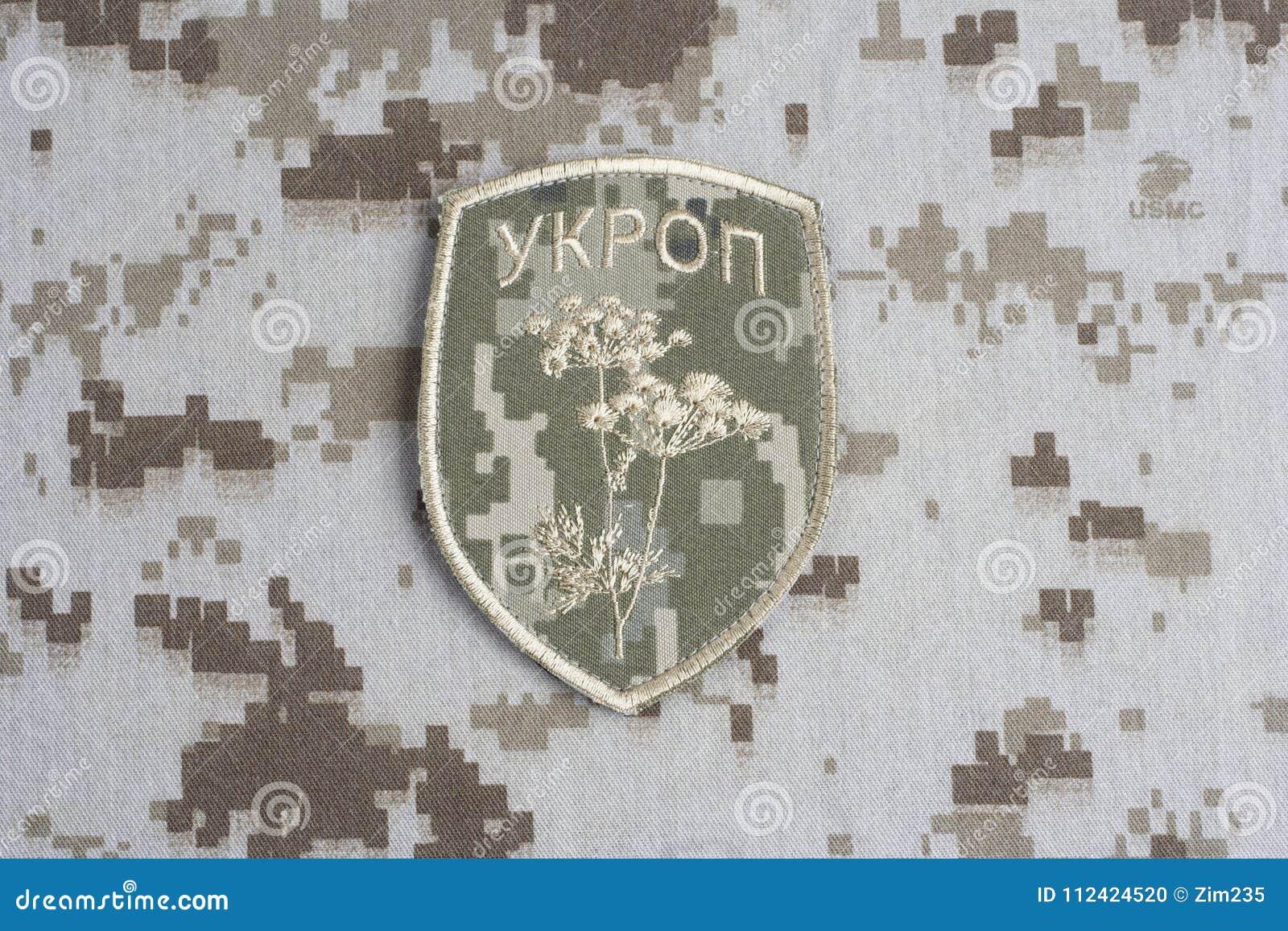 KYIV, de OEKRAÏNE - Juli, 16, 2015 Het Leger officieus eenvormig kenteken van de Oekraïne