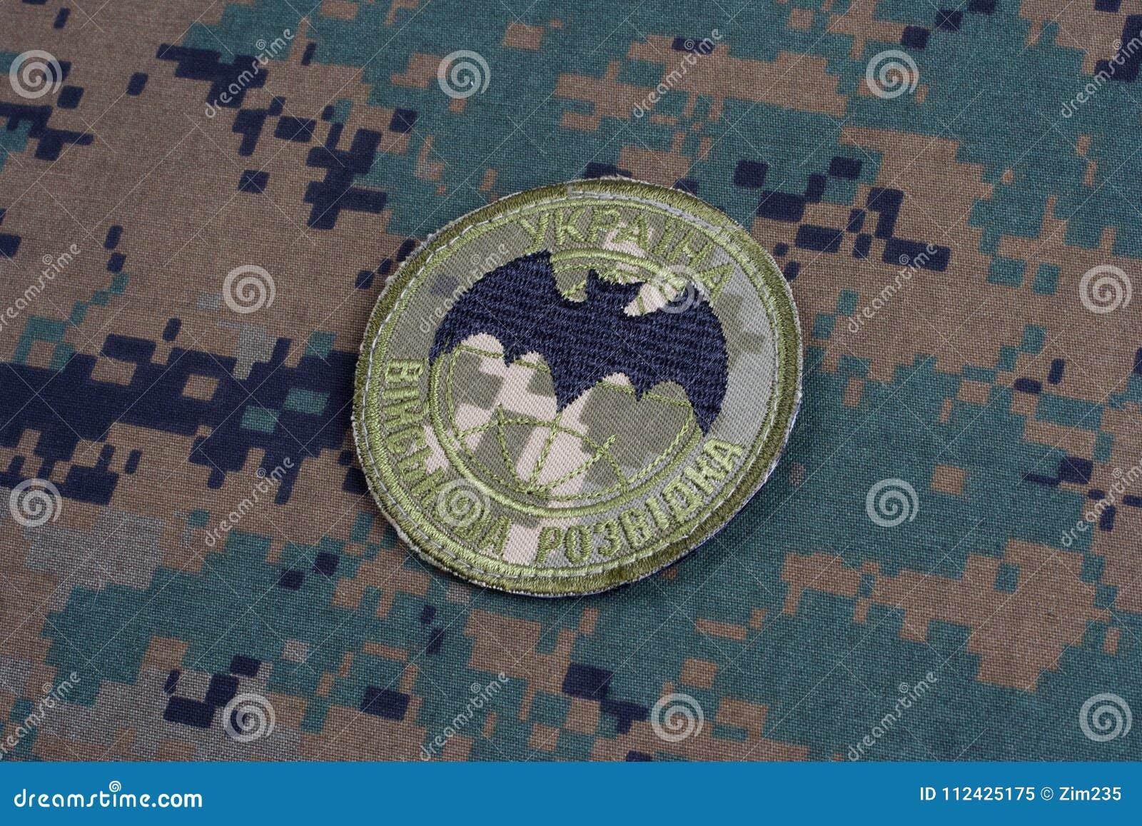 KYIV, de OEKRAÏNE - Juli, 16, 2015 De militaire intelligentie eenvormig kenteken van de Oekraïne ` s