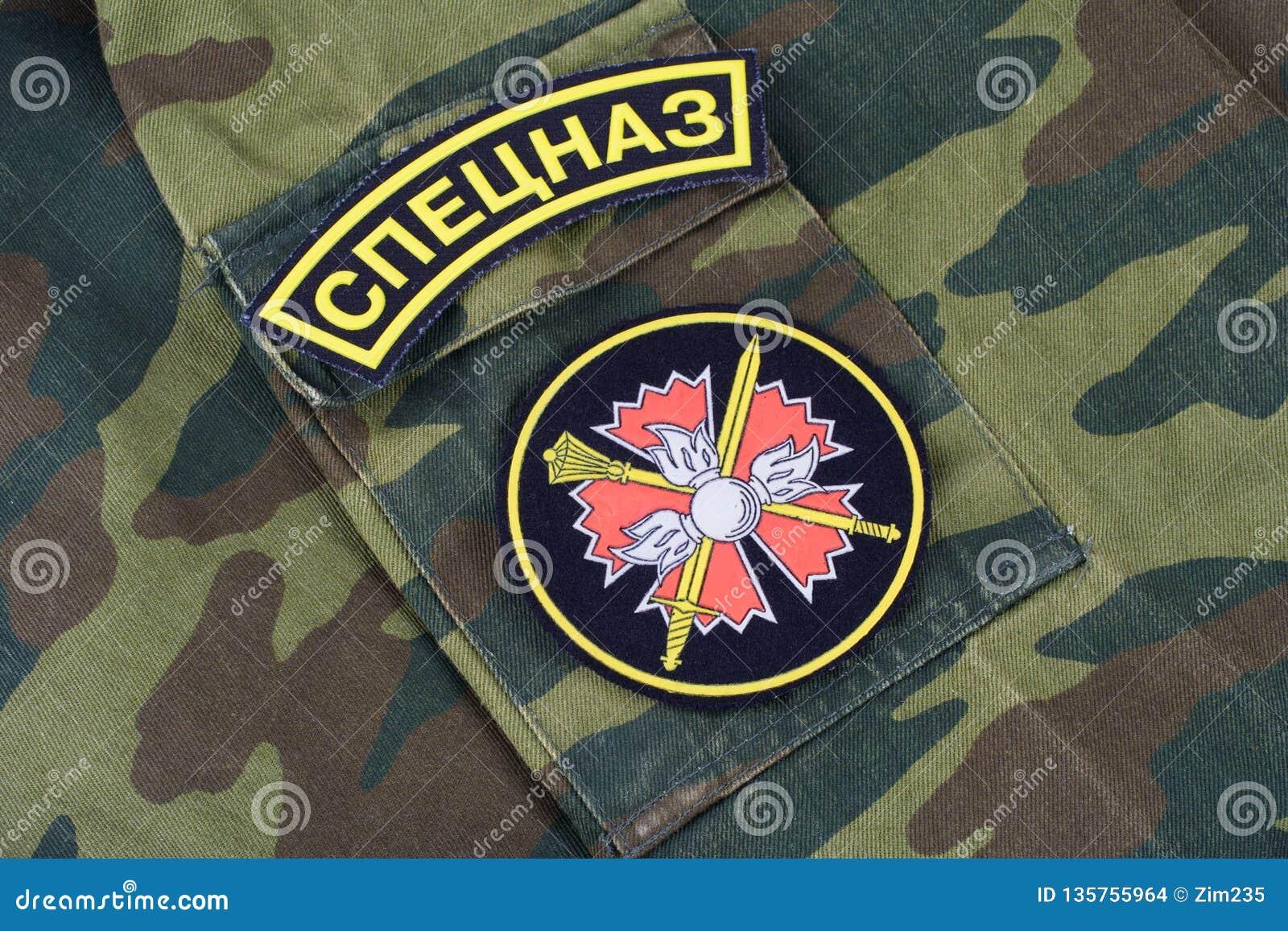 KYIV, UCRÂNIA - fevereiro 25, 2017 Crachá uniforme principal da direção GRU da inteligência do russo